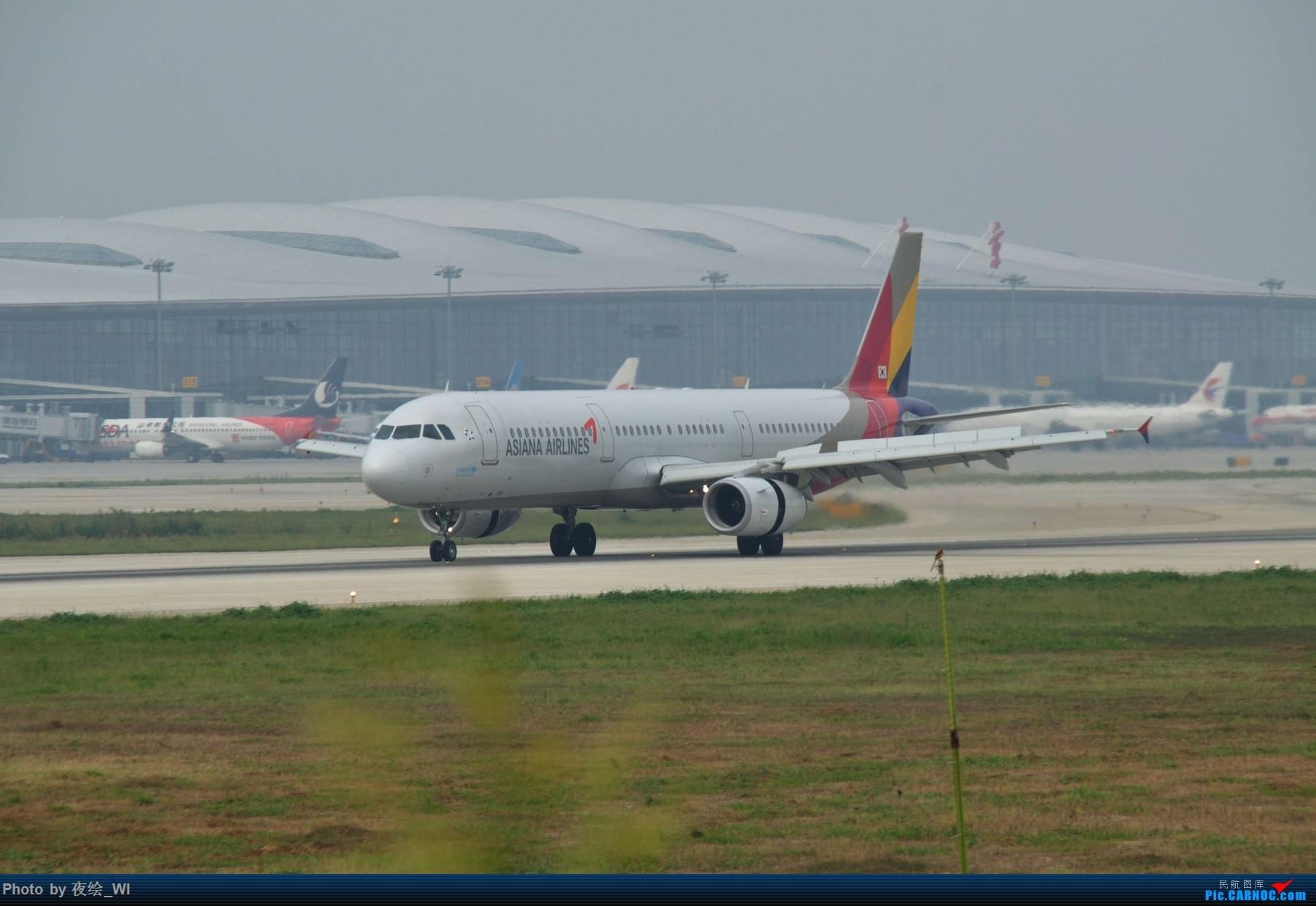 Re:[原创]【NKG】新手第二发 1800*1200!各种好货 AIRBUS A321-200 HL8280 中国南京禄口国际机场