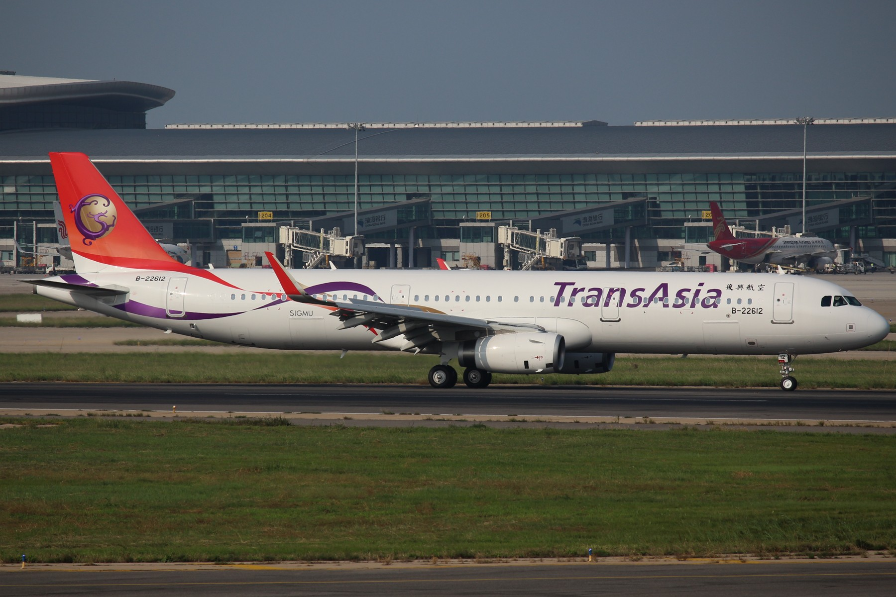Re:[原创]【TSN拍机帖】1800*1200大图 13pics AIRBUS A321-200 B-22612 中国天津滨海国际机场