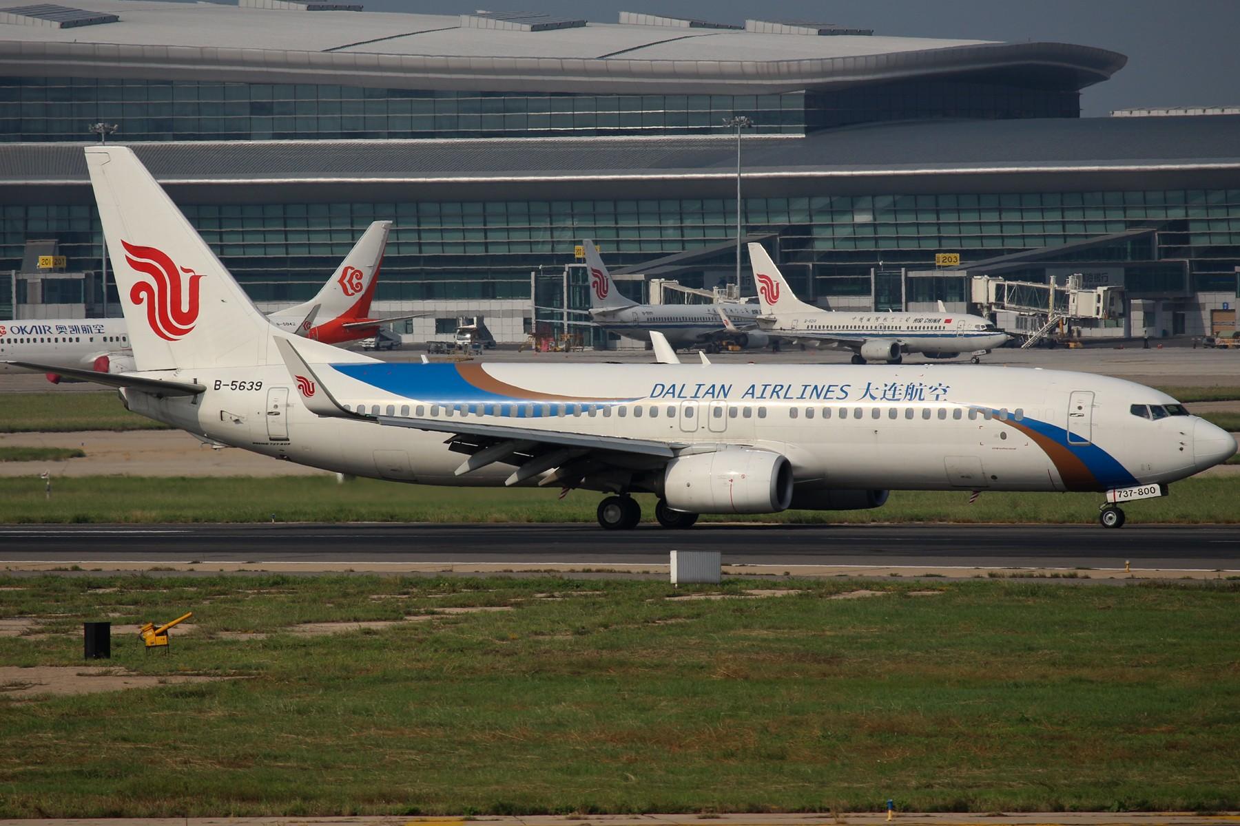 Re:[原创]【TSN拍机帖】1800*1200大图 13pics BOEING 737-800 B-5639 中国天津滨海国际机场