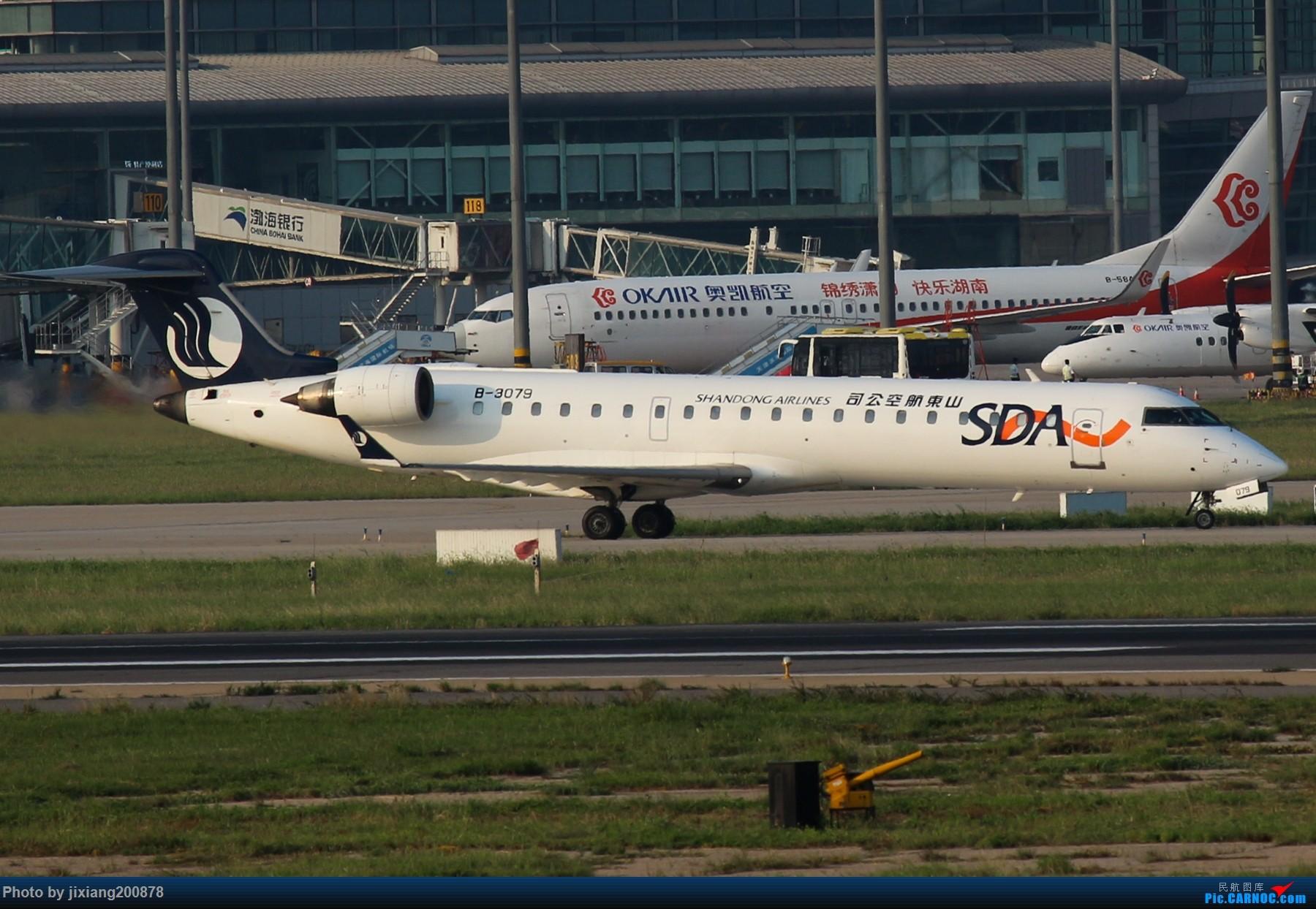 Re:[原创]【TSN拍机帖】1800*1200大图 13pics BOMBARDIER CRJ-700 B-3079 中国天津滨海国际机场