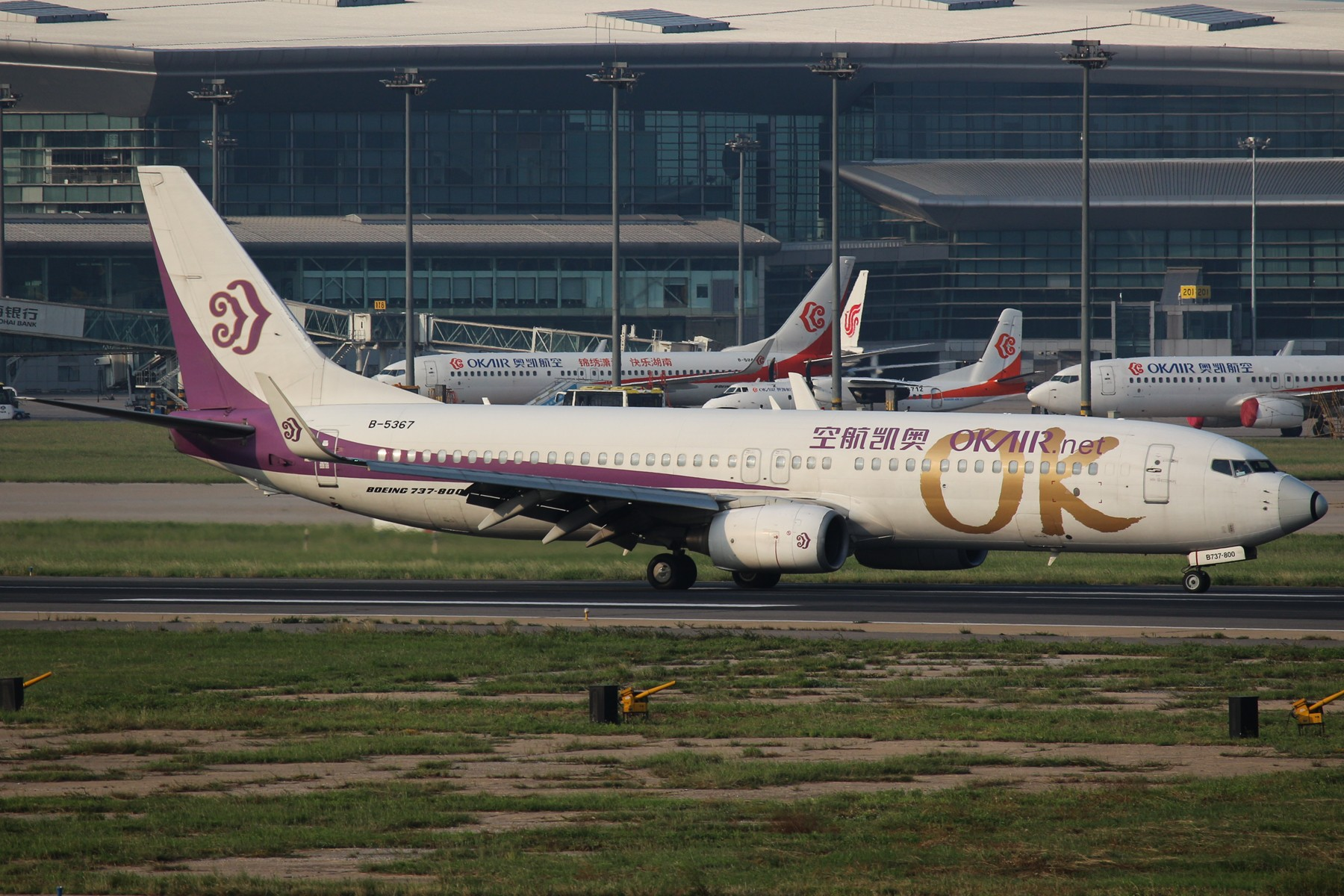 Re:[原创]【TSN拍机帖】1800*1200大图 13pics BOEING 737-800 B-5367 中国天津滨海国际机场