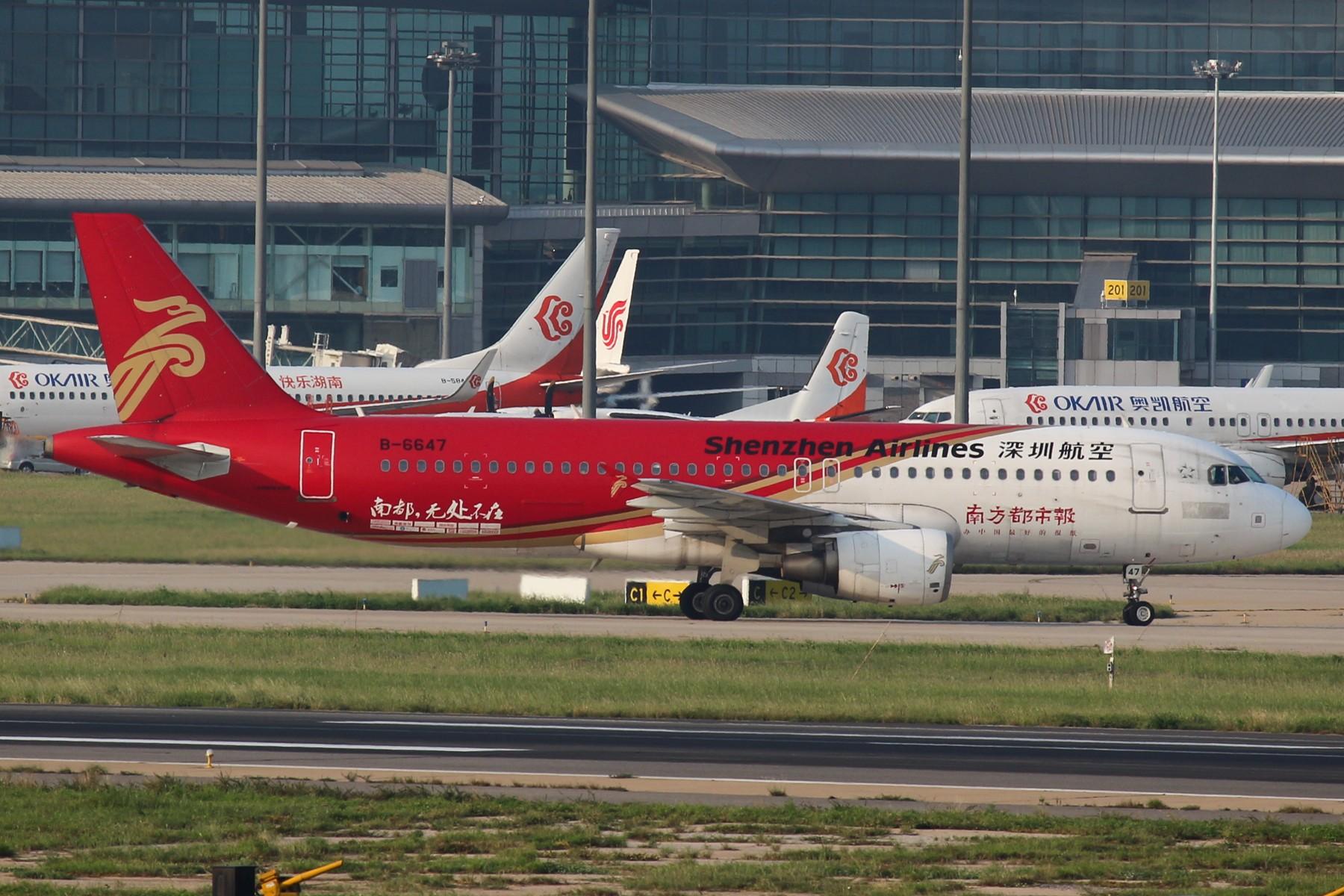 Re:[原创]【TSN拍机帖】1800*1200大图 13pics AIRBUS A320-200 B-6647 中国天津滨海国际机场