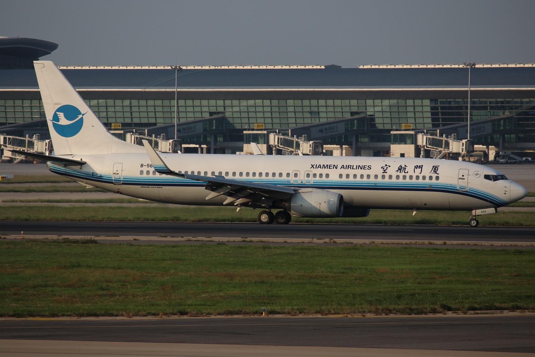 Re:[原创]【TSN拍机帖】1800*1200大图 13pics BOEING 737-800 B-5633 中国天津滨海国际机场