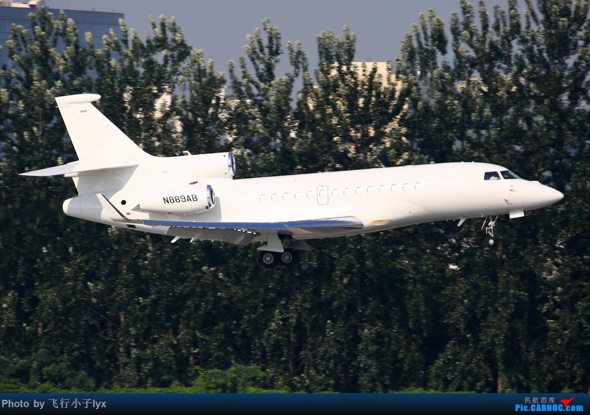 [原创]以一组公务机为这个疯狂而充实的超长假期画上圆满的句号 DASSAULT FALCON 7X N889AB 中国北京首都国际机场
