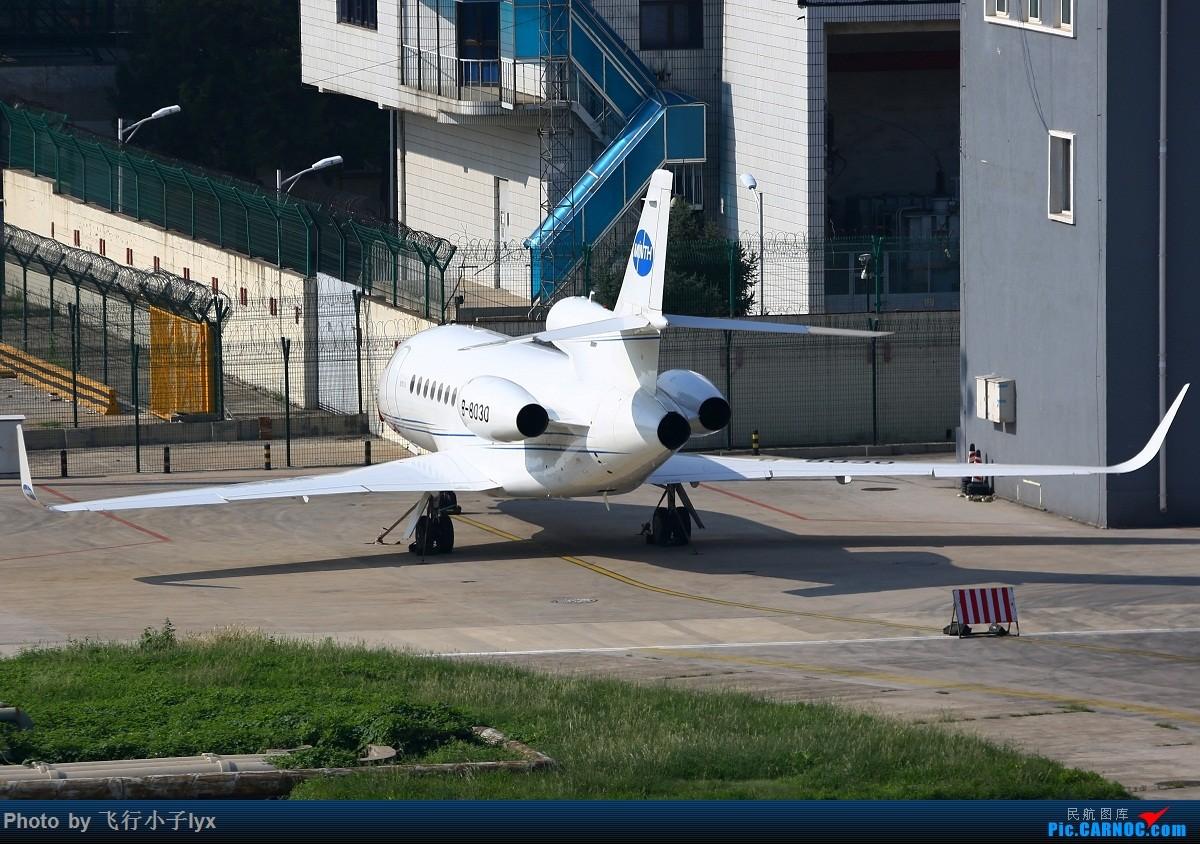 Re:[原创]以一组公务机为这个疯狂而充实的超长假期画上圆满的句号 DASSAULT FALCON 900LX B-8030 中国北京首都国际机场