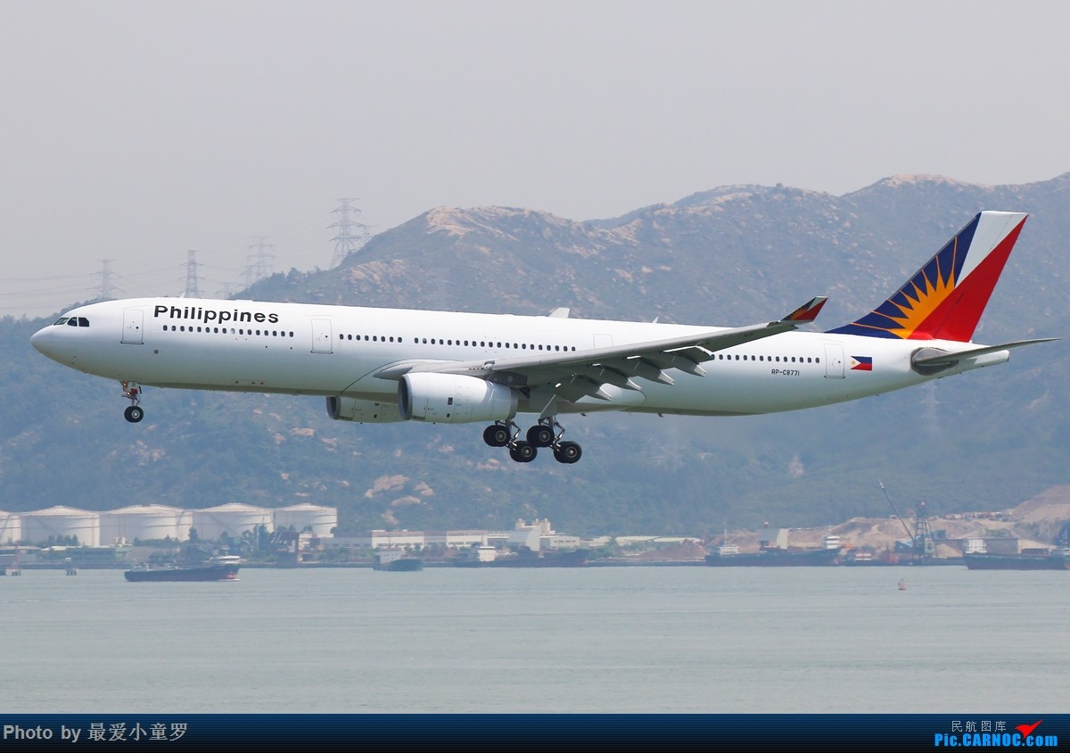 Re:[原创]小童罗的毕业拍机之旅第二站——香港国际机场第一集 AIRBUS A330-300 RP-C8771 HKG