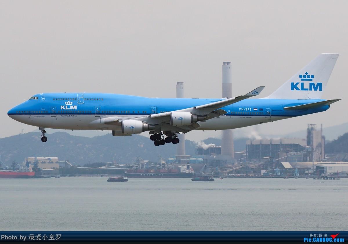 Re:[原创]小童罗的毕业拍机之旅第二站——香港国际机场第一集 BOEING 747-400 PH-BFS