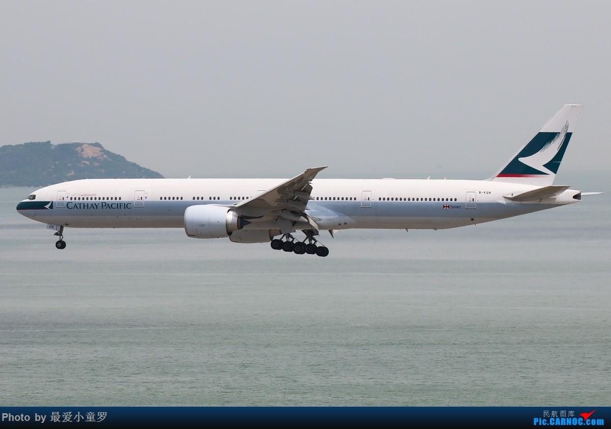 Re:[原创]小童罗的毕业拍机之旅第二站——香港国际机场第一集 BOEING 777-300ER B-KQN 中国香港赤鱲角国际机场