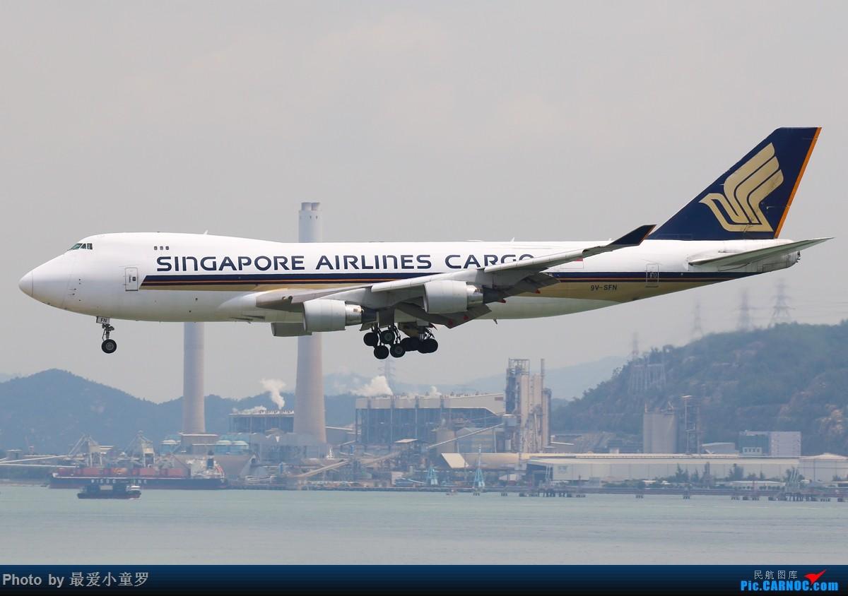 Re:[原创]小童罗的毕业拍机之旅第二站——香港国际机场第一集 BOEING 747-400 9V-SFN
