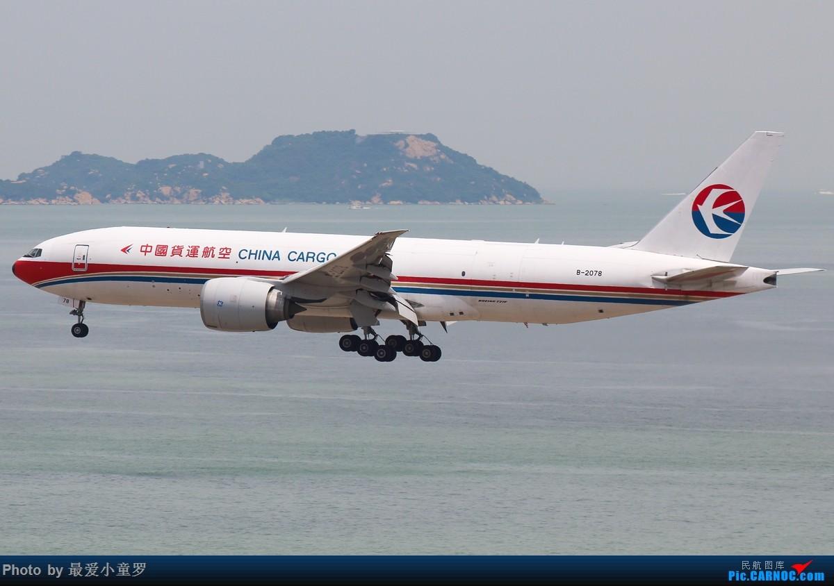 Re:[原创]小童罗的毕业拍机之旅第二站——香港国际机场第一集 BOEING 777-200 B-2078 中国香港赤鱲角国际机场
