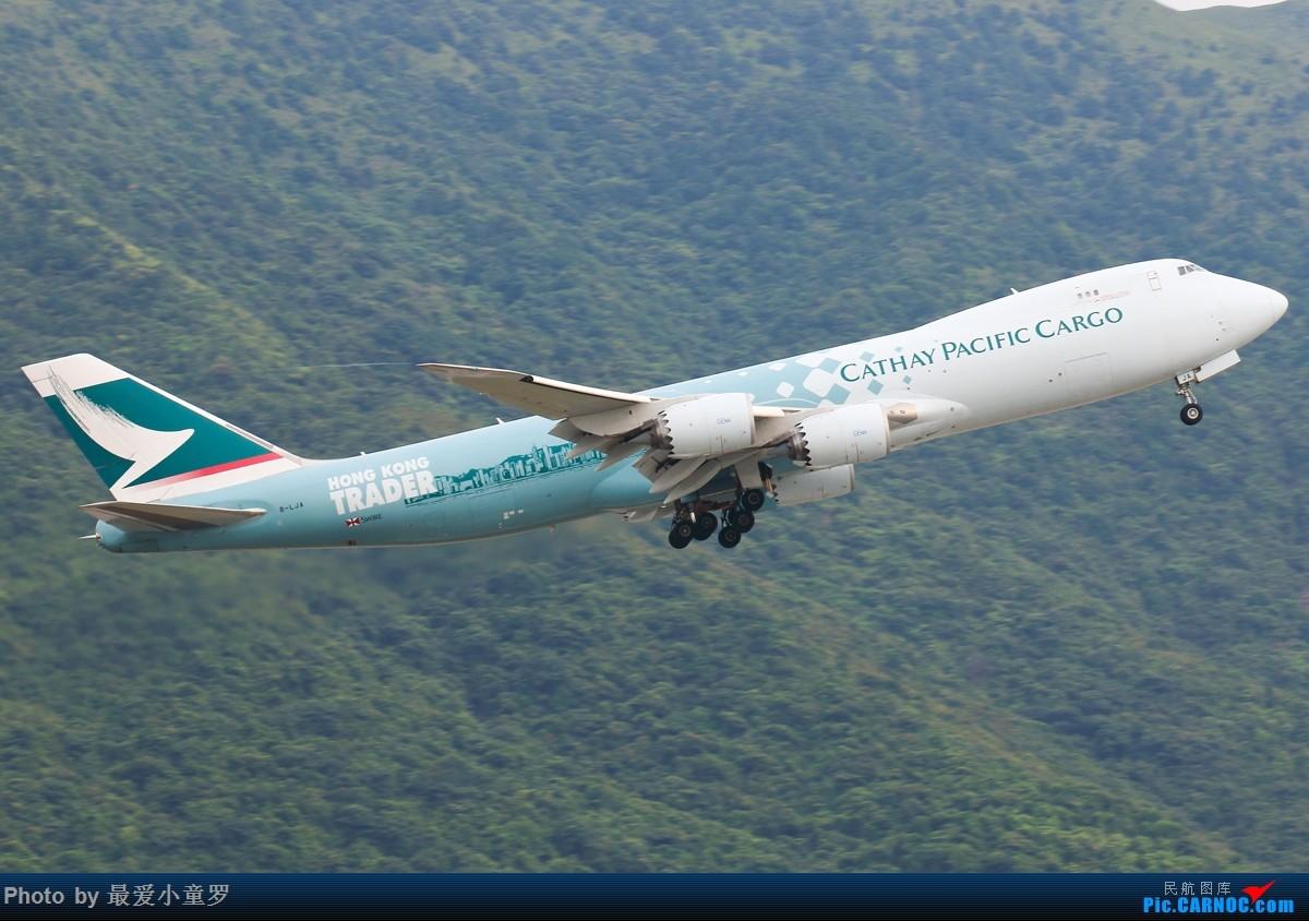 Re:[原创]小童罗的毕业拍机之旅第二站——香港国际机场第一集 BOEING 747-8I B-LJA 中国香港赤鱲角国际机场