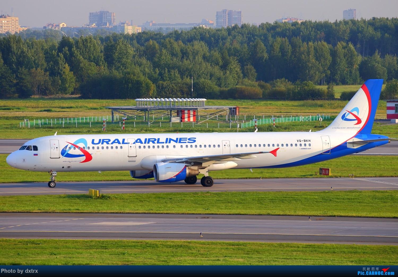 [原创]再来一组俄罗斯的稀罕货(继续小飞机砸一返一,谢谢大家!) AIRBUS A321-200 VQ-BKH 俄罗斯圣彼得堡机场