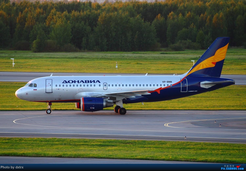 Re:[原创]再来一组俄罗斯的稀罕货(继续小飞机砸一返一,谢谢大家) AIRBUS A319-100 VP-BNN 俄罗斯圣彼得堡机场