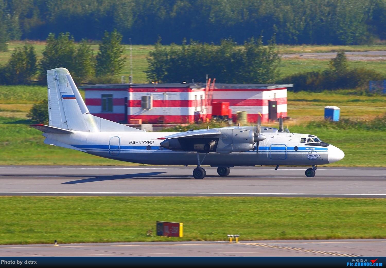 Re:[原创]再来一组俄罗斯的稀罕货(继续小飞机砸一返一,谢谢大家) ANTONOV AN-24 RA-47362 俄罗斯圣彼得堡机场