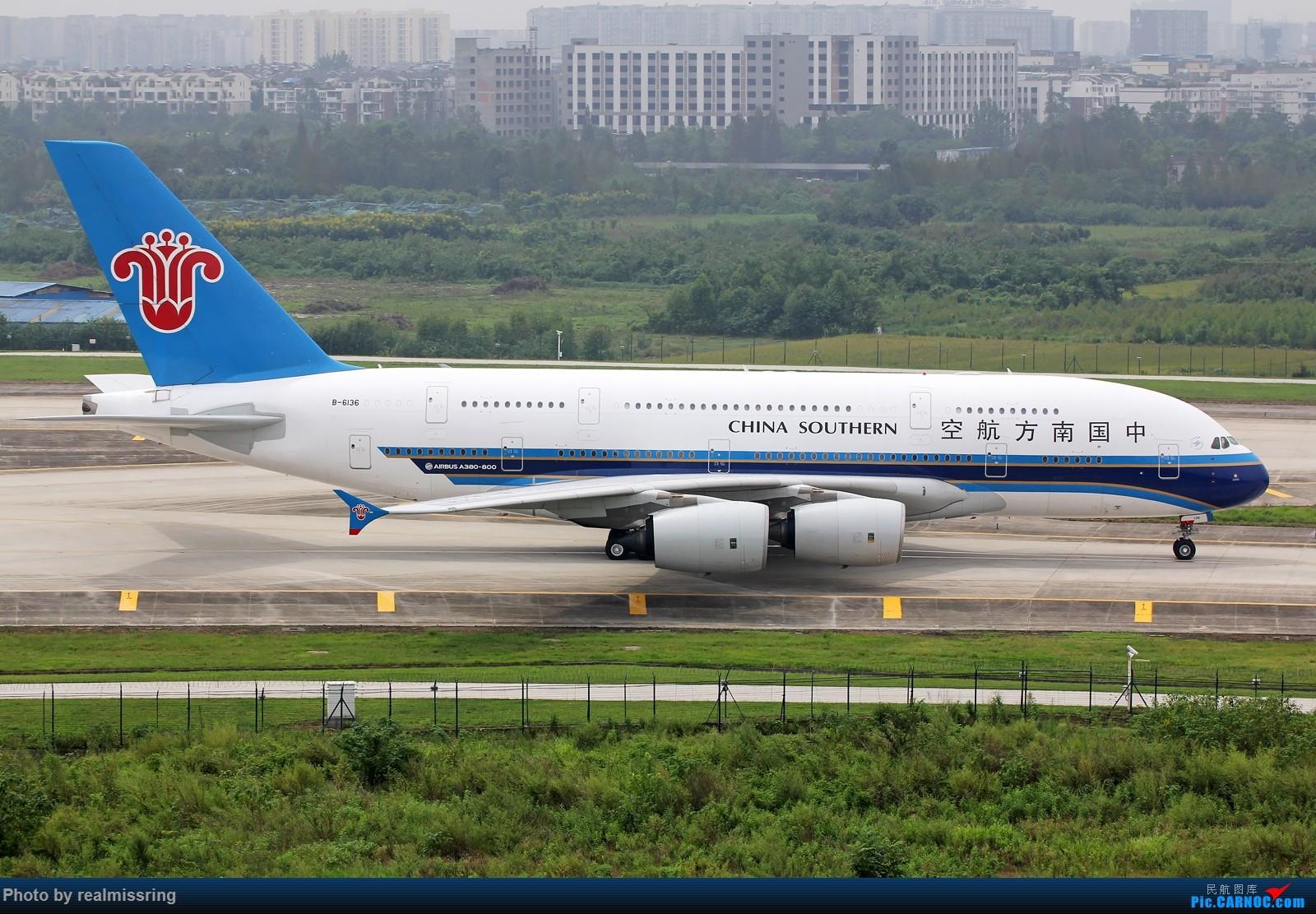 Re:[原创]CARNOC成都空港缘分-CTU新机库视角下的南航B-6136 AIRBUS A380 B-6136 中国成都双流国际机场