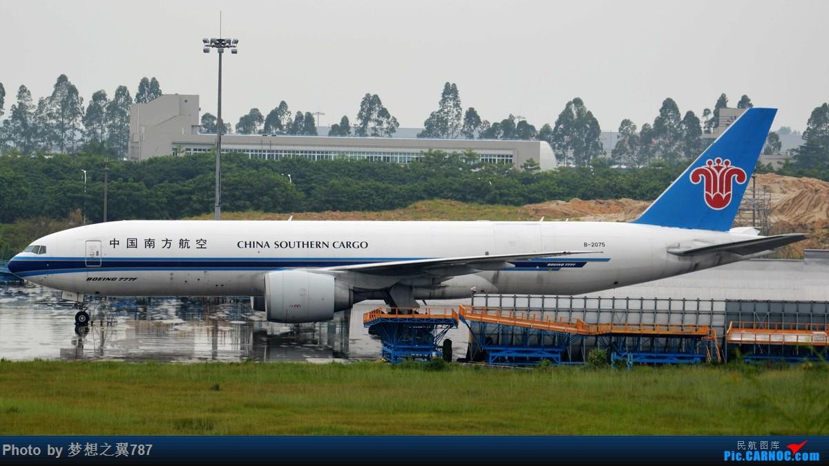 Re:[原创]2015.9.3广州白云机场暑假最后一拍 BOEING 777-200 B-2075 中国广州白云国际机场