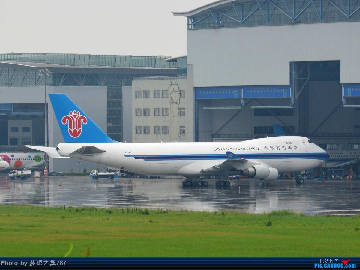 Re:[原创]2015.9.3广州白云机场暑假最后一拍 BOEING 747-400 B-2461 中国广州白云国际机场