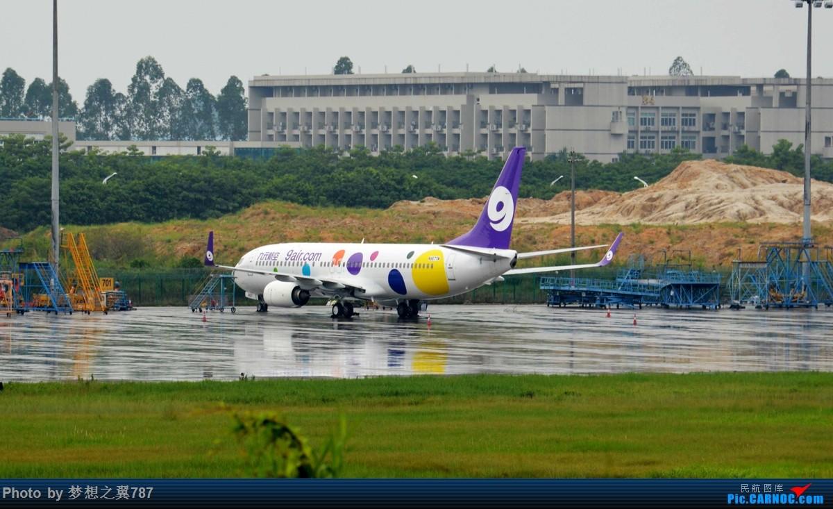 Re:[原创]2015.9.3广州白云机场暑假最后一拍 BOEING 737-800 N867TW 中国广州白云国际机场