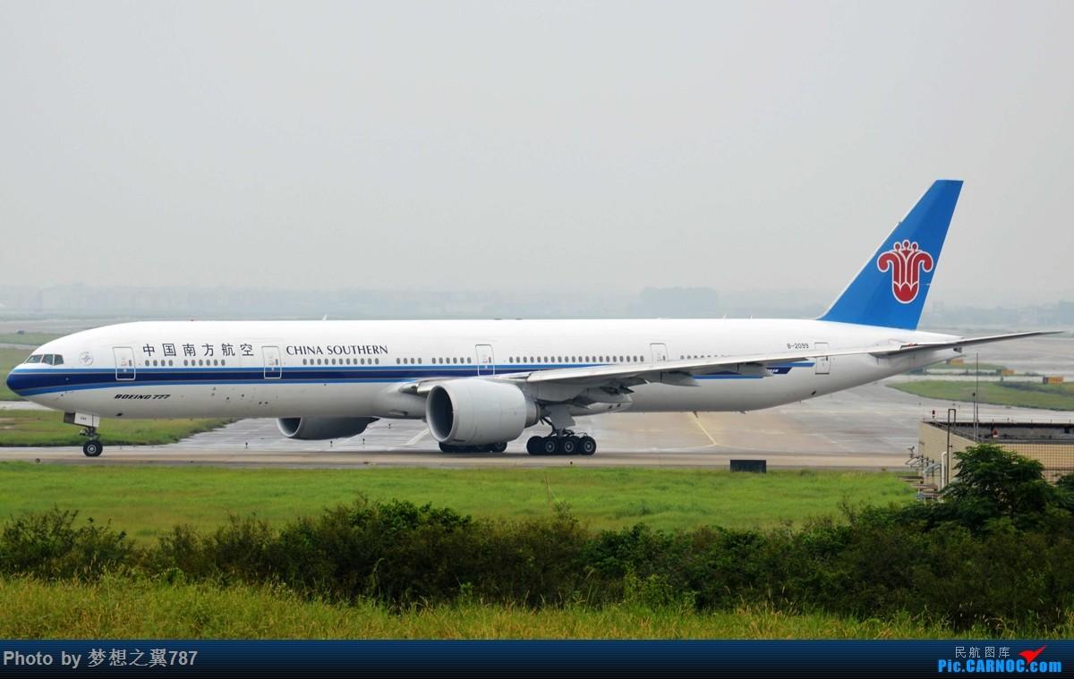Re:[原创]2015.9.3广州白云机场暑假最后一拍 BOEING 777-300ER B-2099 中国广州白云国际机场