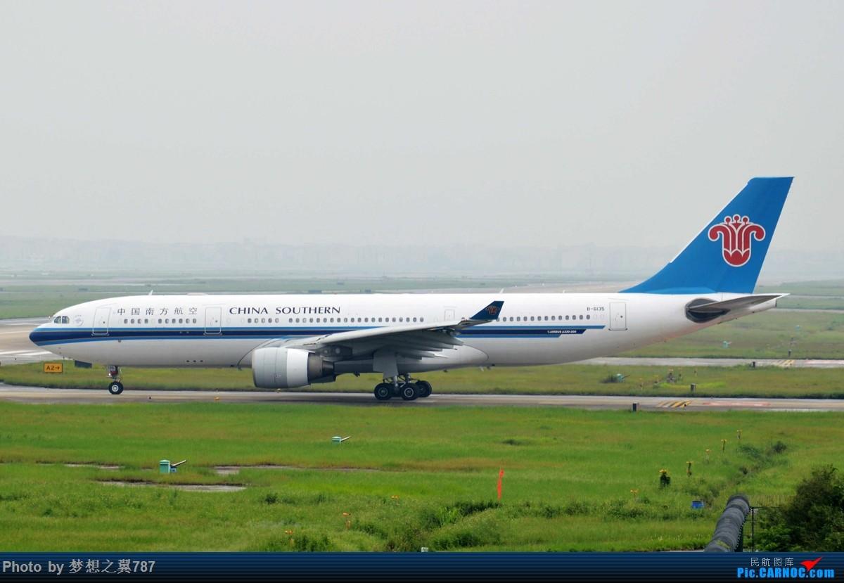 Re:[原创]2015.9.3广州白云机场暑假最后一拍 AIRBUS A330-200 B-6135 中国广州白云国际机场