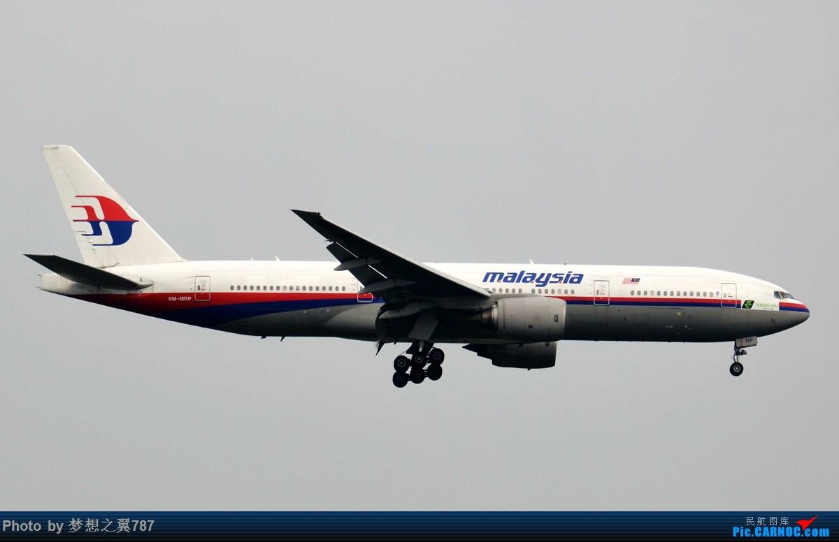 Re:[原创]2015.9.3广州白云机场暑假最后一拍 BOEING 777-200 9M-MRP 中国广州白云国际机场