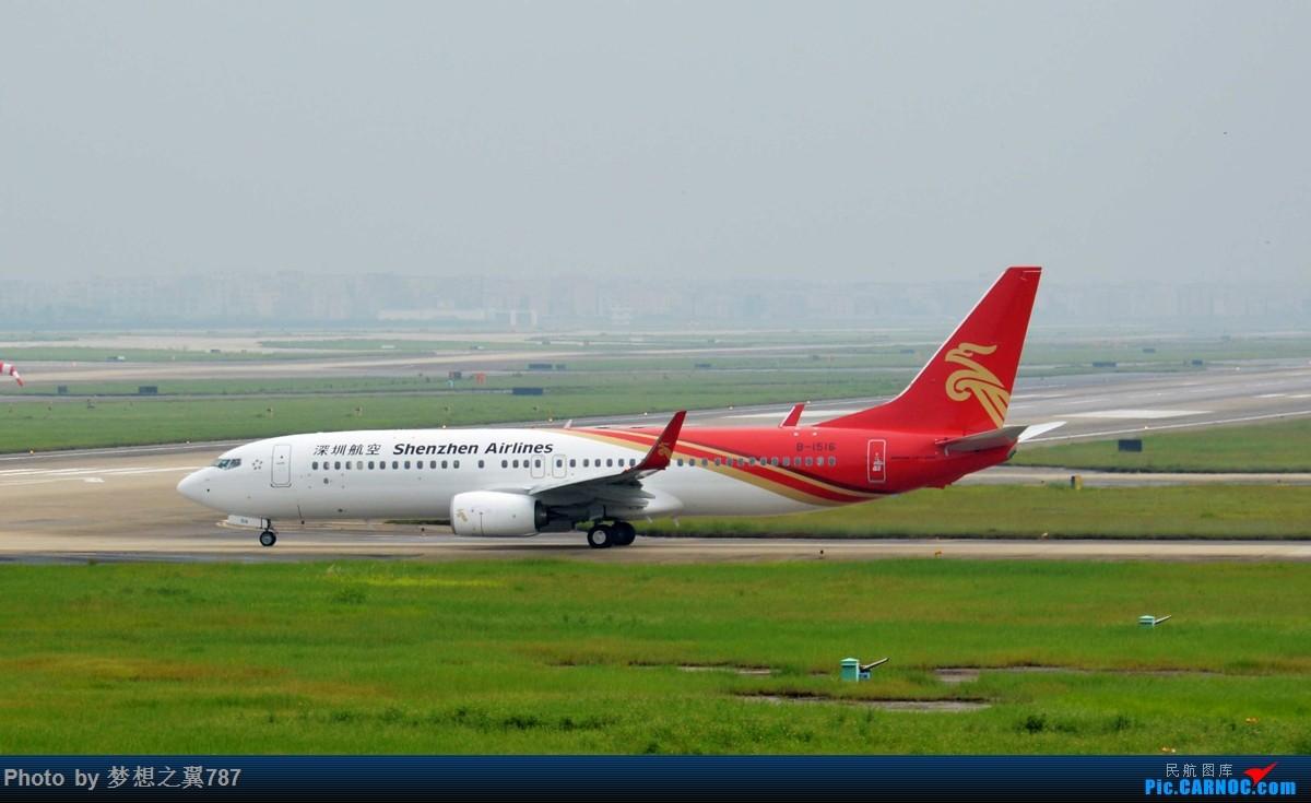 Re:[原创]2015.9.3广州白云机场暑假最后一拍 BOEING 737-800 B-1516 中国广州白云国际机场