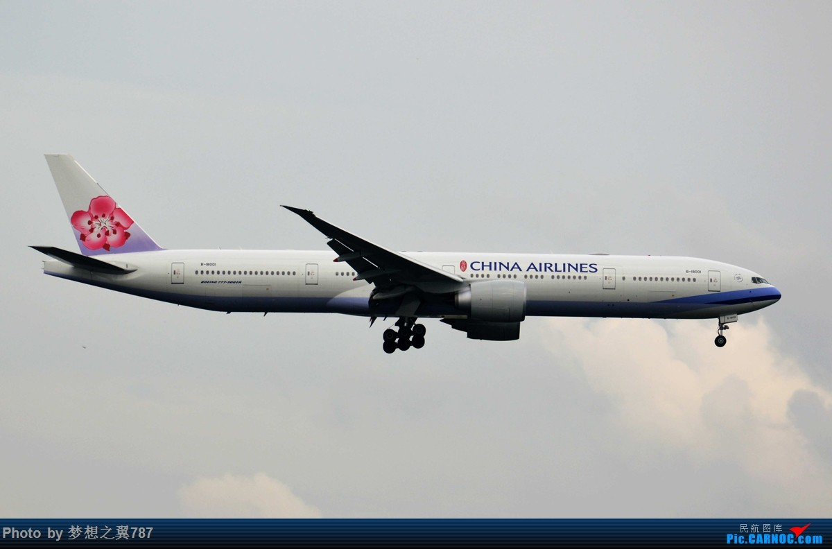 Re:[原创]2015.9.3广州白云机场暑假最后一拍 BOEING 777-300ER B-18001 中国广州白云国际机场