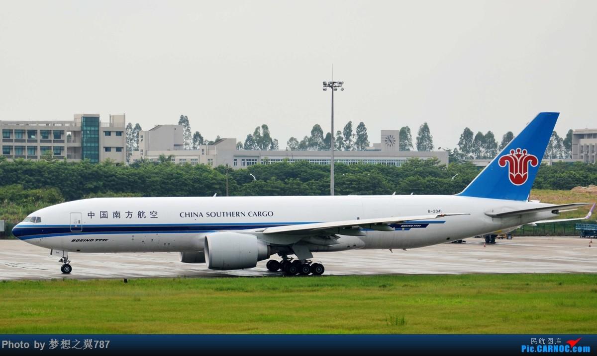 Re:[原创]2015.9.3广州白云机场暑假最后一拍 BOEING 777-200 B-2041 中国广州白云国际机场