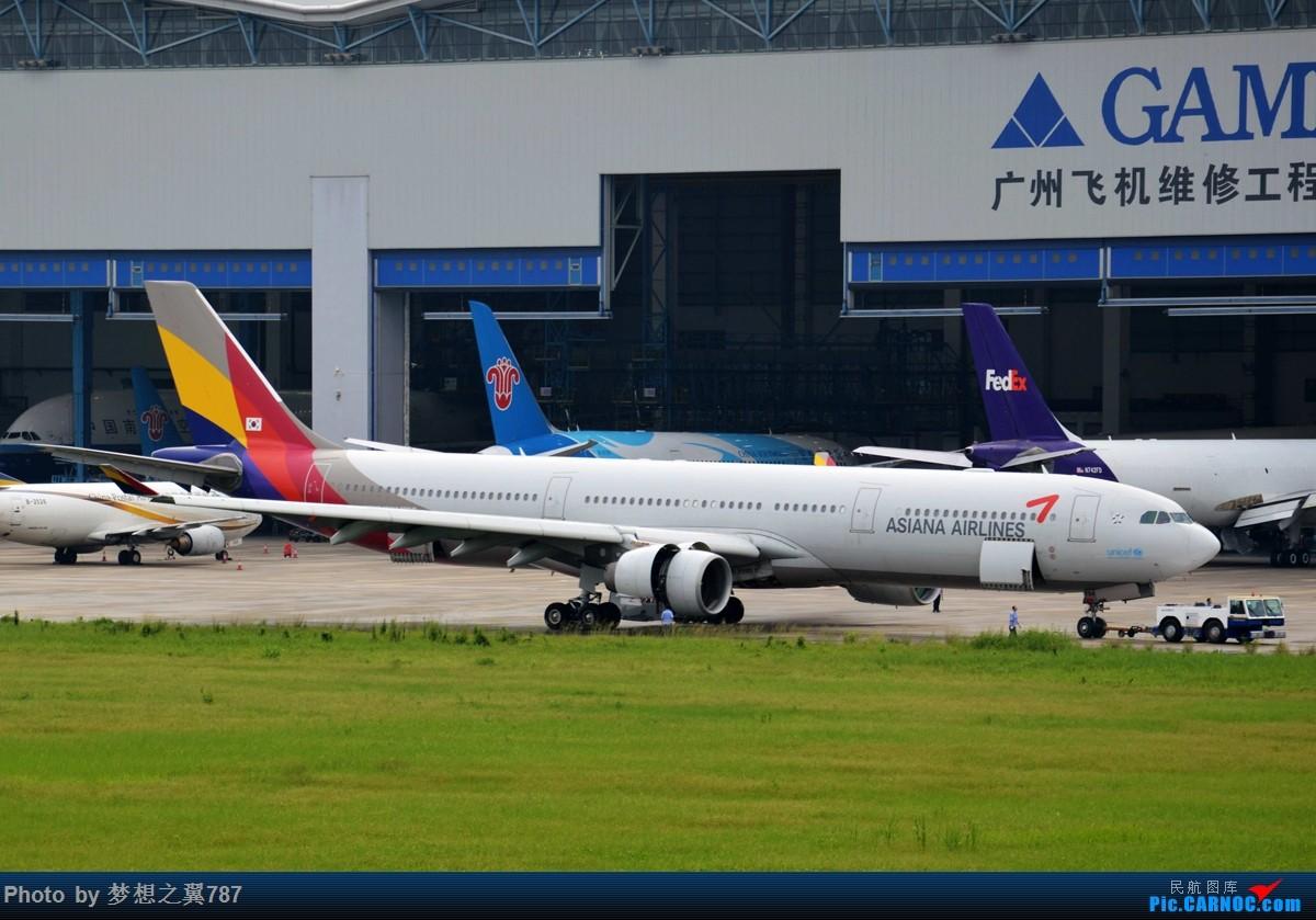 Re:[原创]2015.9.3广州白云机场暑假最后一拍 AIRBUS A330-300 HL7794 中国广州白云国际机场