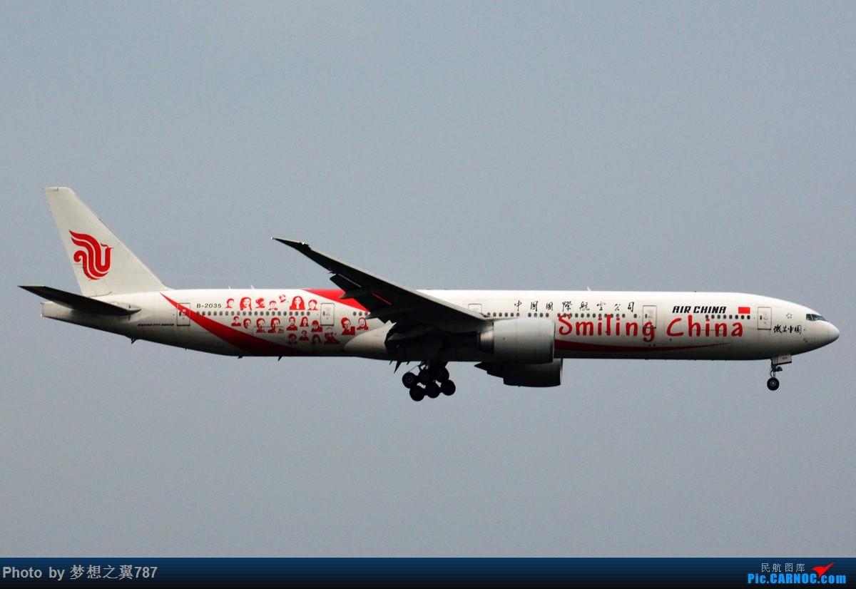 Re:[原创]2015.9.3广州白云机场暑假最后一拍 BOEING 777-300ER B-2035 中国广州白云国际机场
