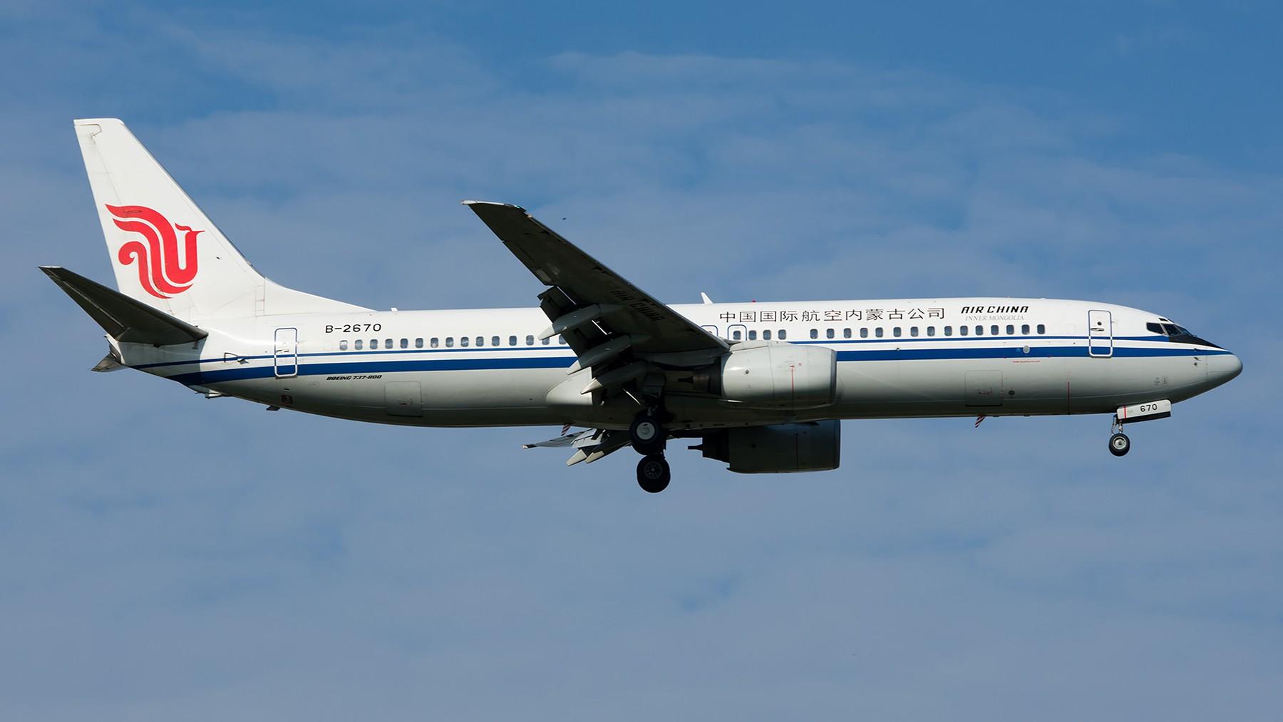 Re:[原创]终于放假了,出来冒个泡,随便发几张 BOEING 737-800 B-2670 中国北京首都国际机场