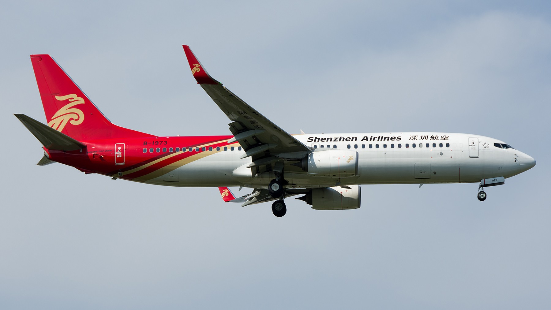 Re:[原创]终于放假了,出来冒个泡,随便发几张 BOEING 737-800 B-1973 中国北京首都国际机场
