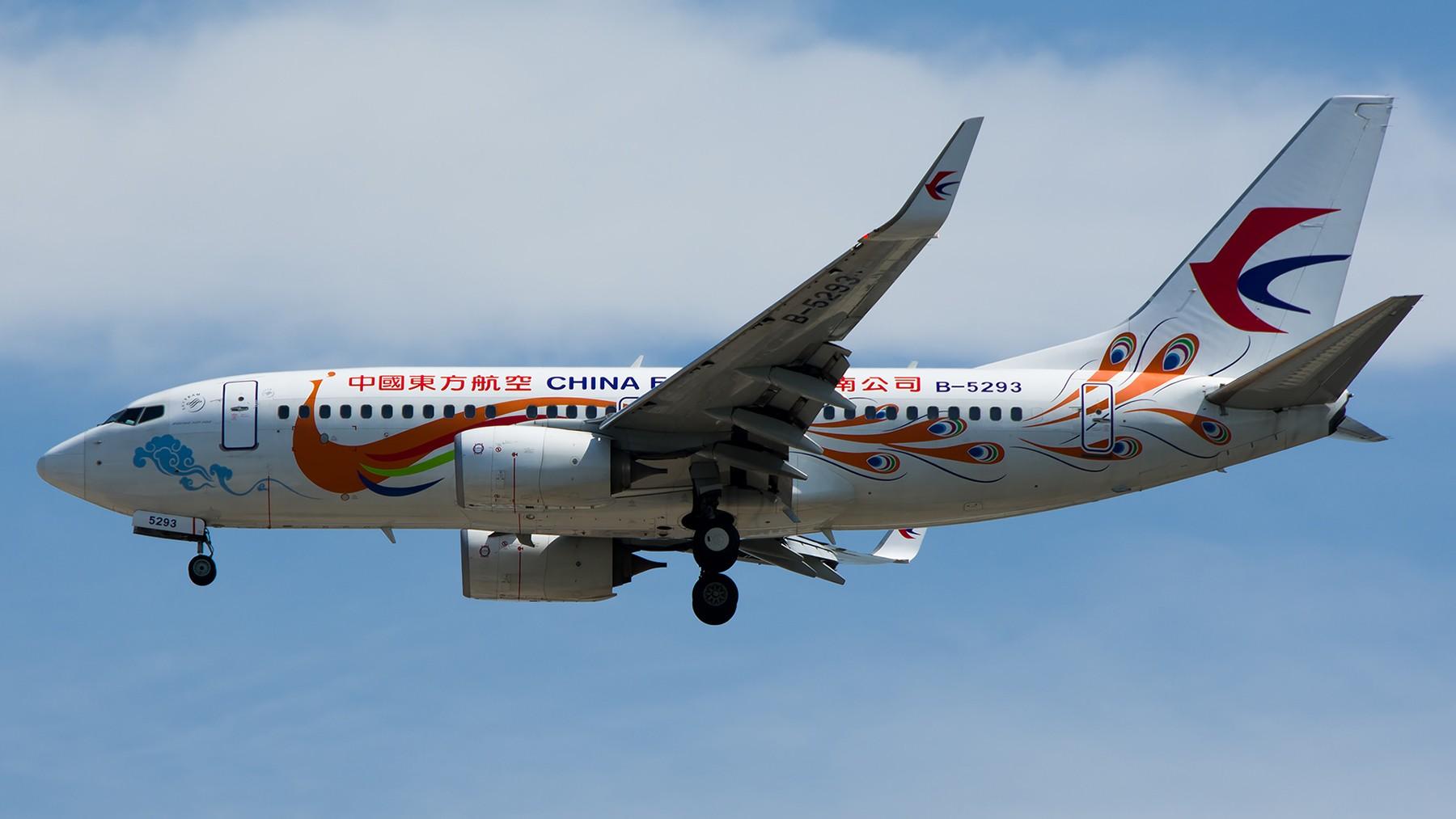 Re:[原创]终于放假了,出来冒个泡,随便发几张 BOEING 737-700 B-5293 中国北京首都国际机场