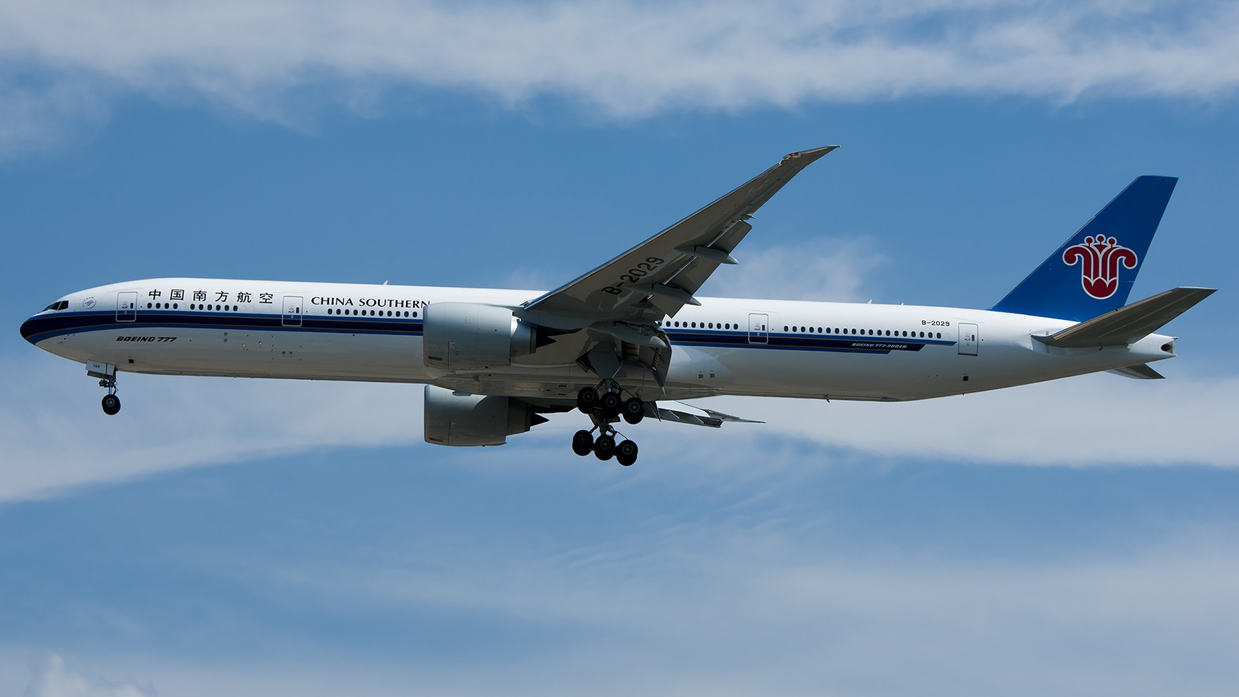 Re:[原创]终于放假了,出来冒个泡,随便发几张 BOEING 777-300ER B-2029 中国北京首都国际机场