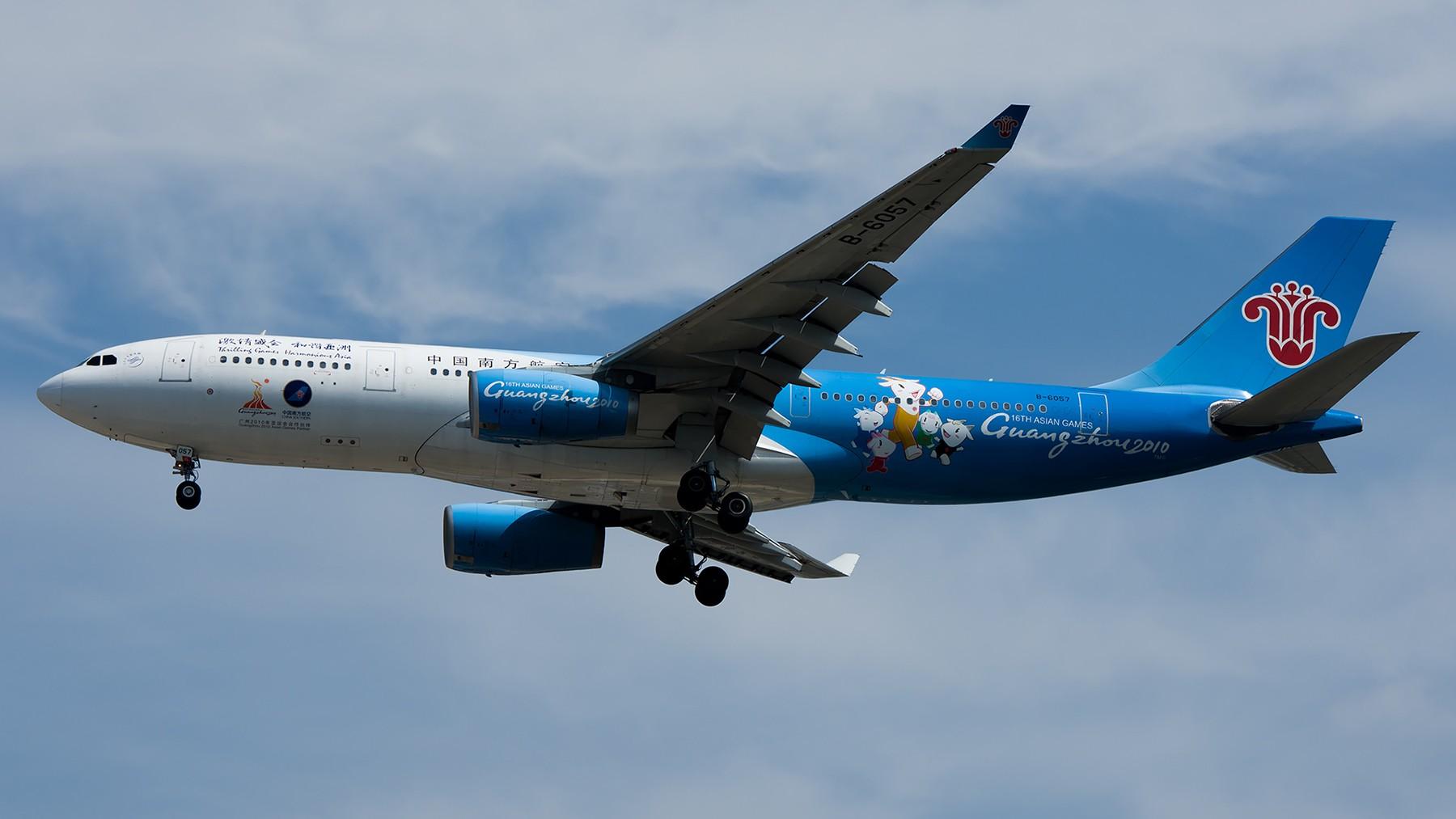 Re:[原创]终于放假了,出来冒个泡,随便发几张 AIRBUS A330-200 B-6057 中国北京首都国际机场