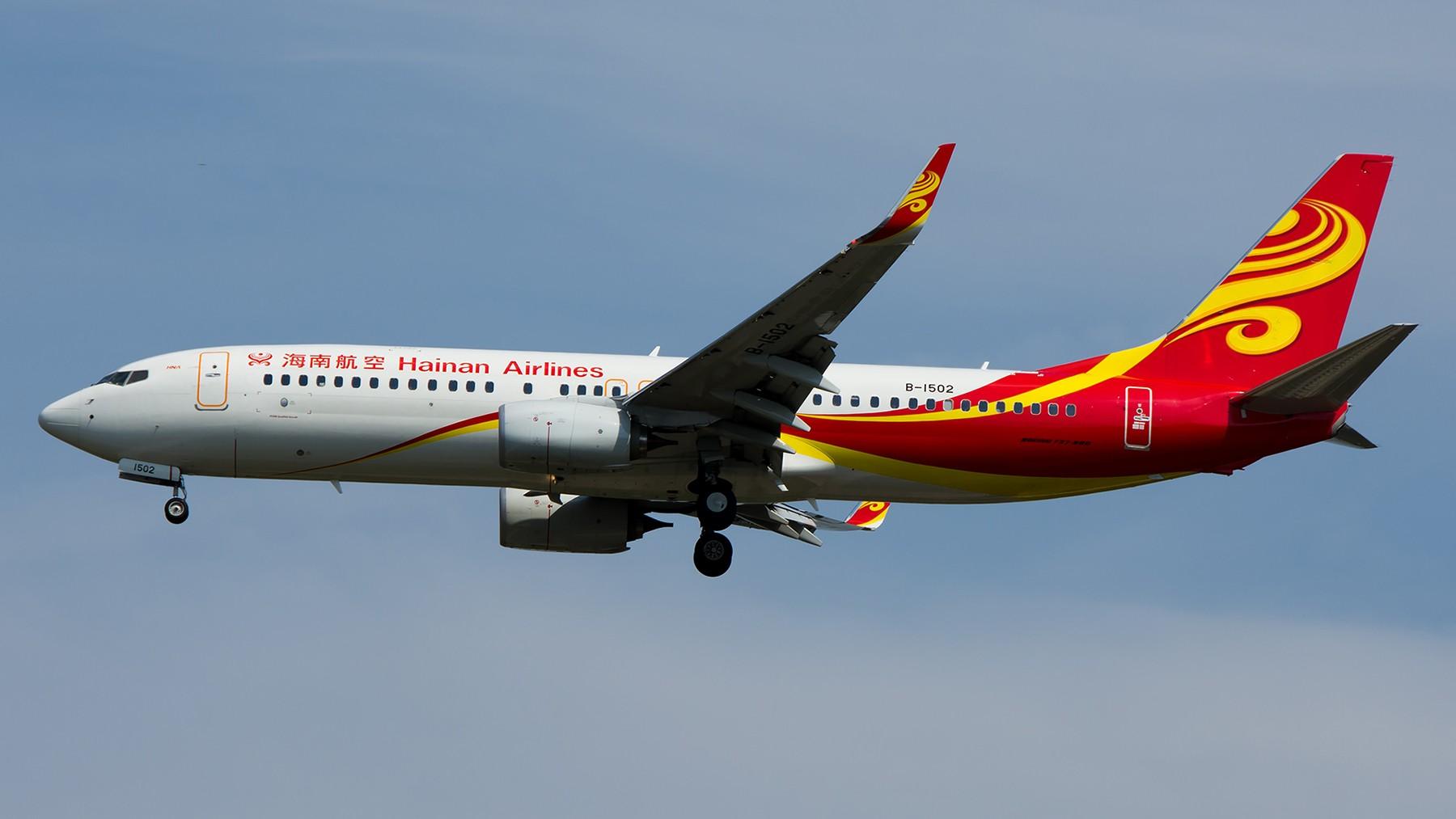 Re:[原创]终于放假了,出来冒个泡,随便发几张 BOEING 737-800 B-1502 中国北京首都国际机场