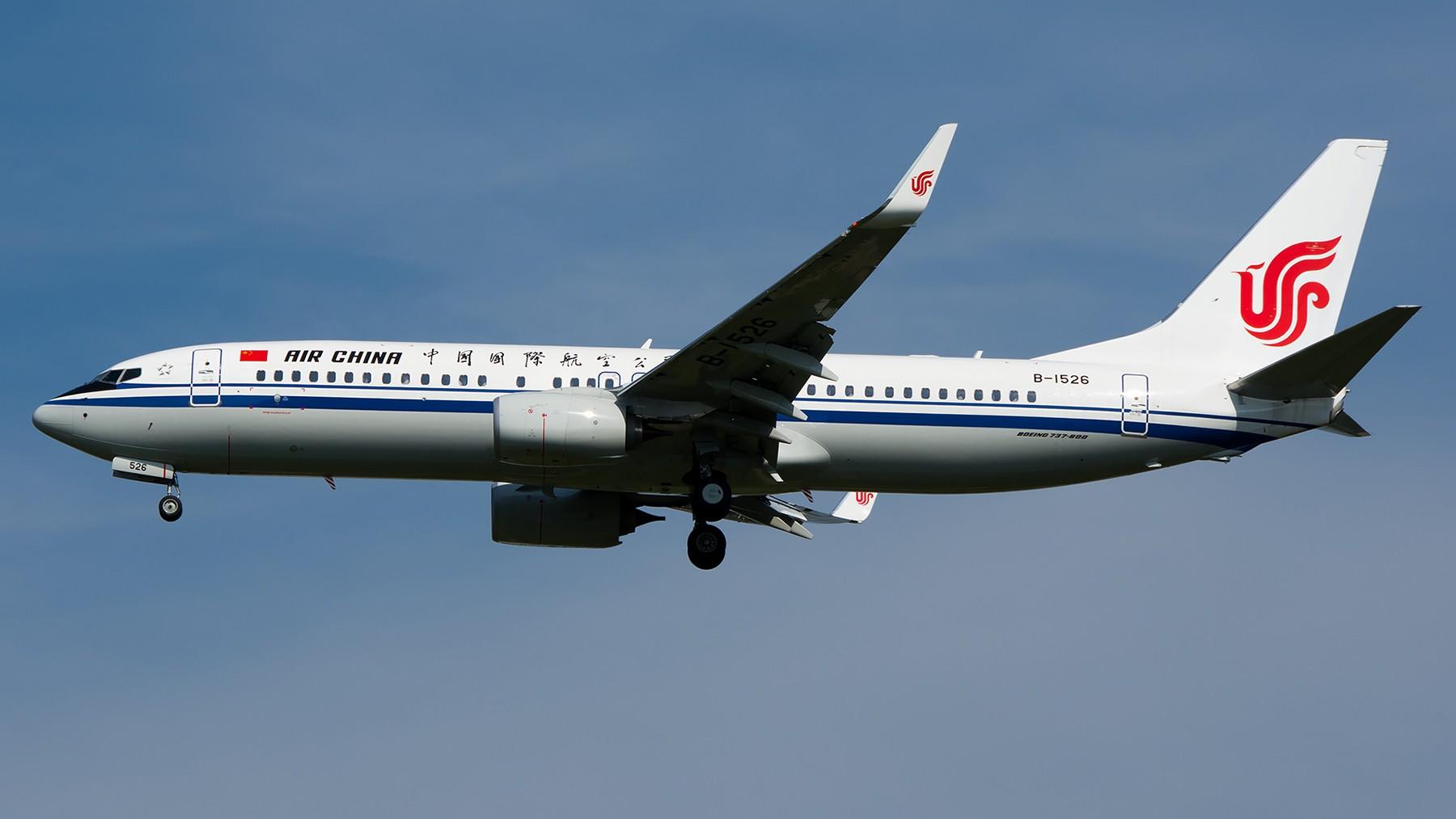 Re:[原创]终于放假了,出来冒个泡,随便发几张 BOEING 737-800 B-1526 中国北京首都国际机场