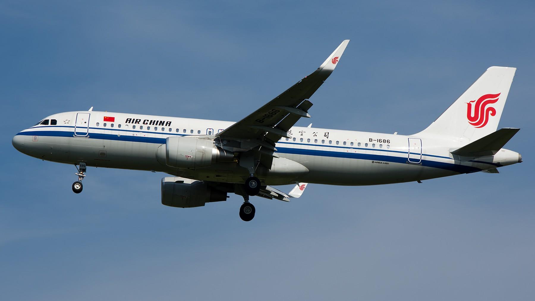Re:[原创]终于放假了,出来冒个泡,随便发几张 AIRBUS A320-200 B-1686 中国北京首都国际机场