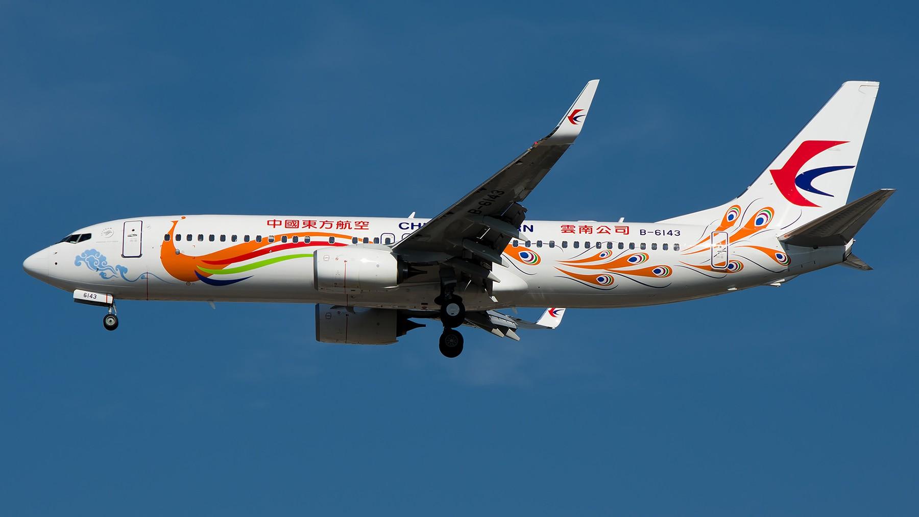 Re:[原创]终于放假了,出来冒个泡,随便发几张 BOEING 737-800 B-6143 中国北京首都国际机场