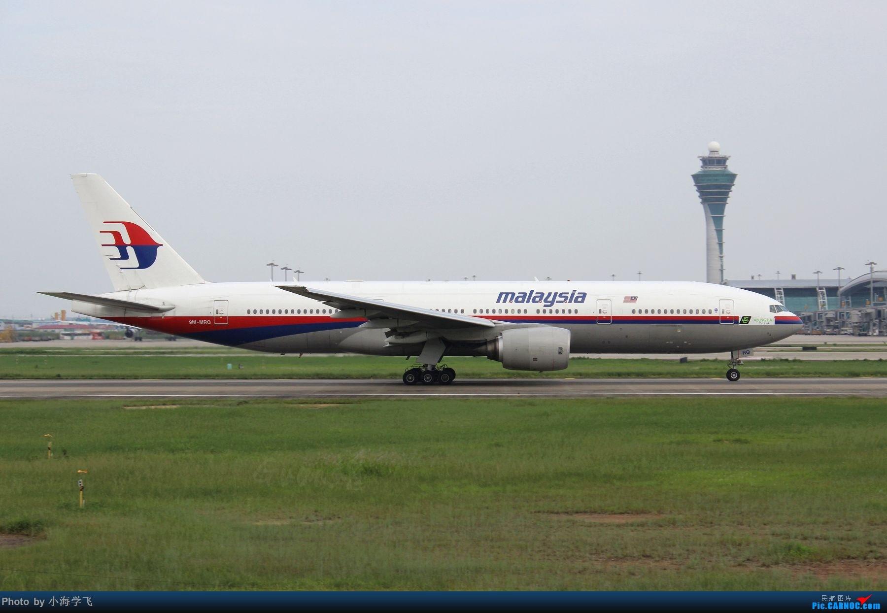 新马航 BOEING 777-200 9M-MRQ 中国广州白云国际机场