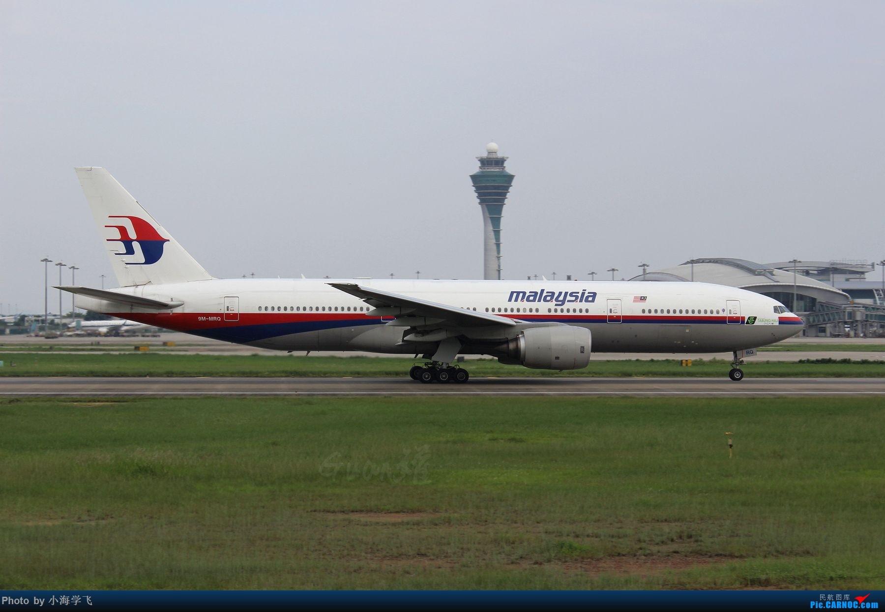 Re:[原创]新马航 BOEING 777-200 9M-MRQ 中国广州白云国际机场