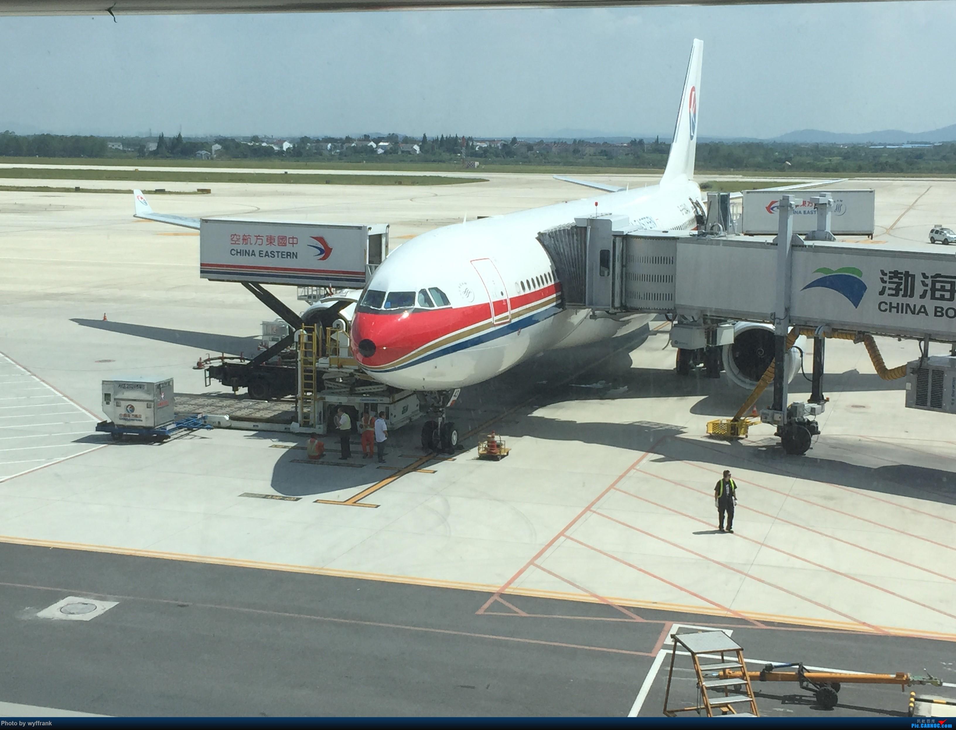 [原创]奔赴美帝.论坛首发MU2855,NKG-LAX AIRBUS A330-200 B-5943 中国南京禄口国际机场