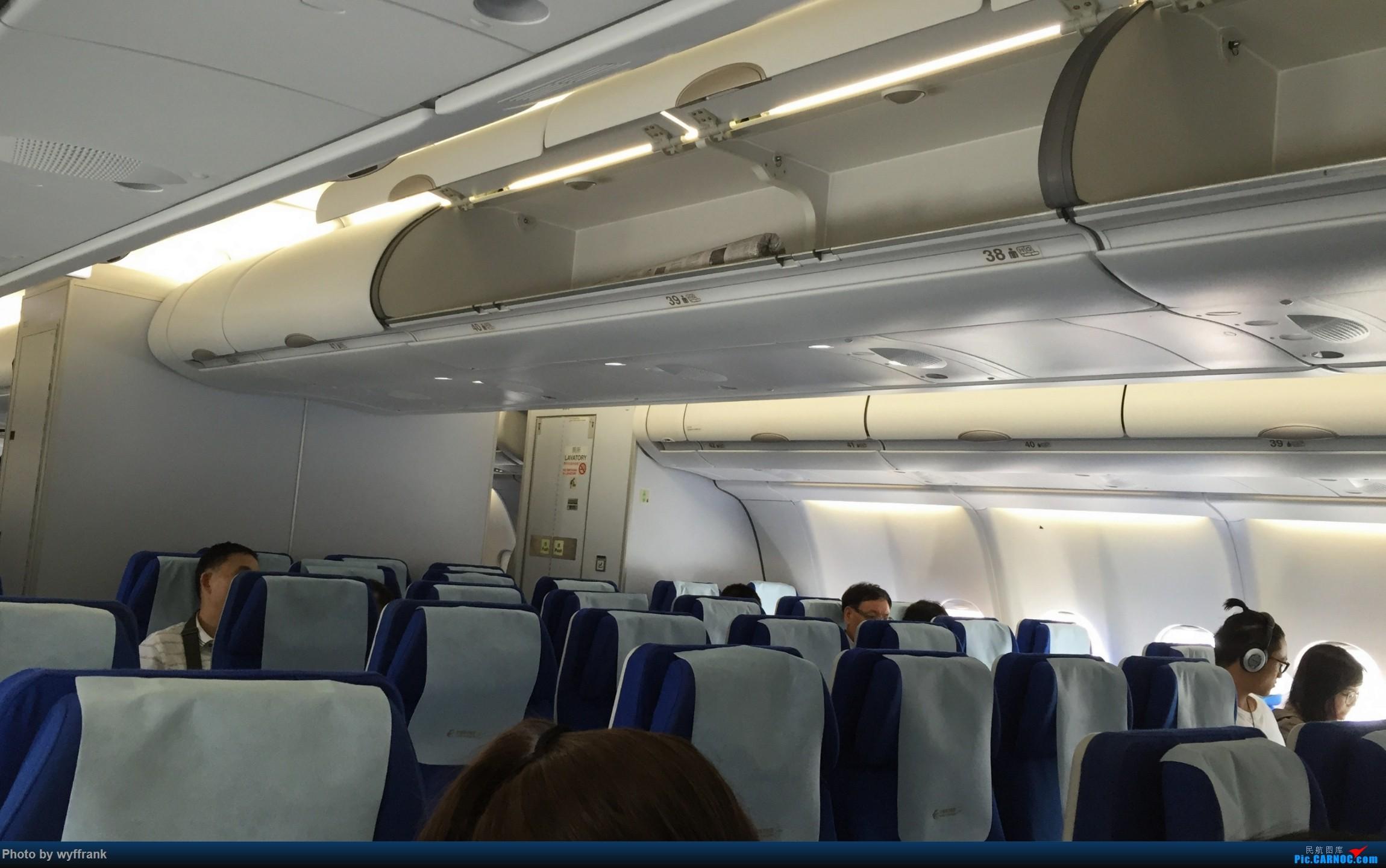 Re:[原创]奔赴美帝.论坛首发MU2855,NKG-LAX AIRBUS A330-200 B-5943 中国南京禄口国际机场