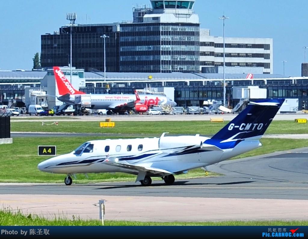 Re:[原创]迟来的6月曼城拍机图。廉价航空的天堂,曼彻斯特机场~ CESSNA 525 CJ2 G-CMTO 英国曼彻斯特机场
