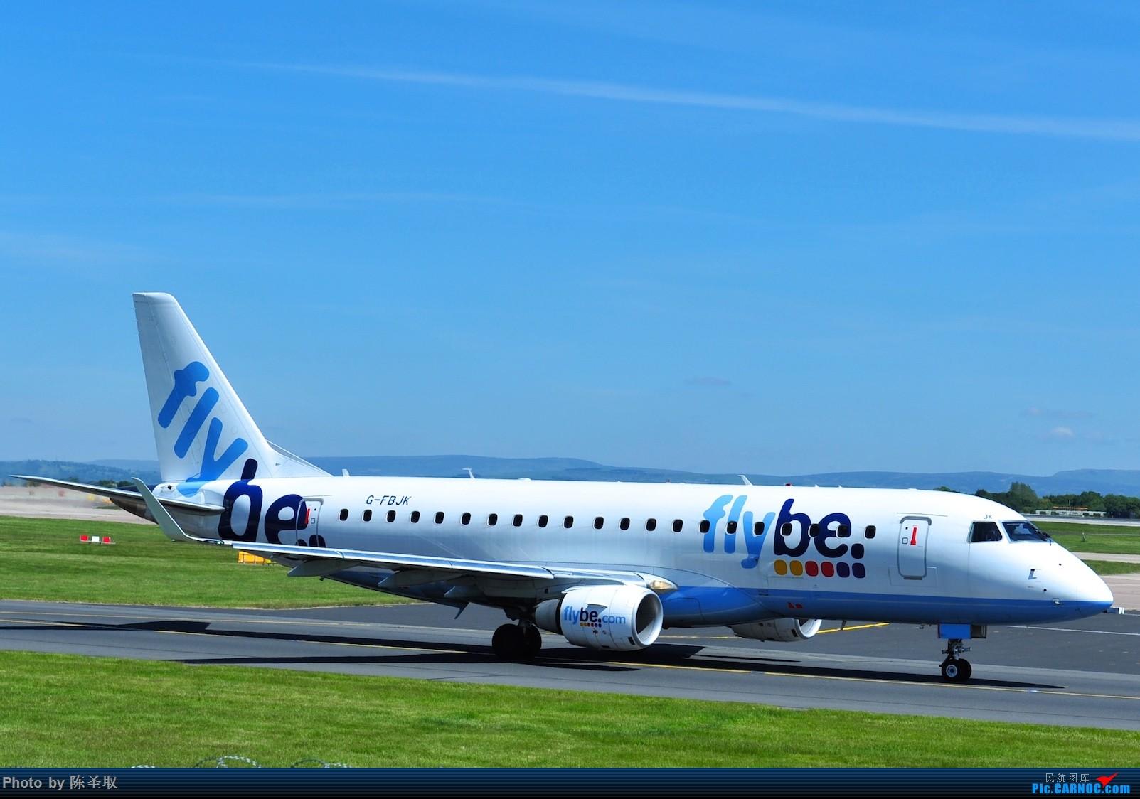 Re:[原创]迟来的6月曼城拍机图。廉价航空的天堂,曼彻斯特机场~ EMBRAER E-175STD G-FBJK 英国曼彻斯特机场
