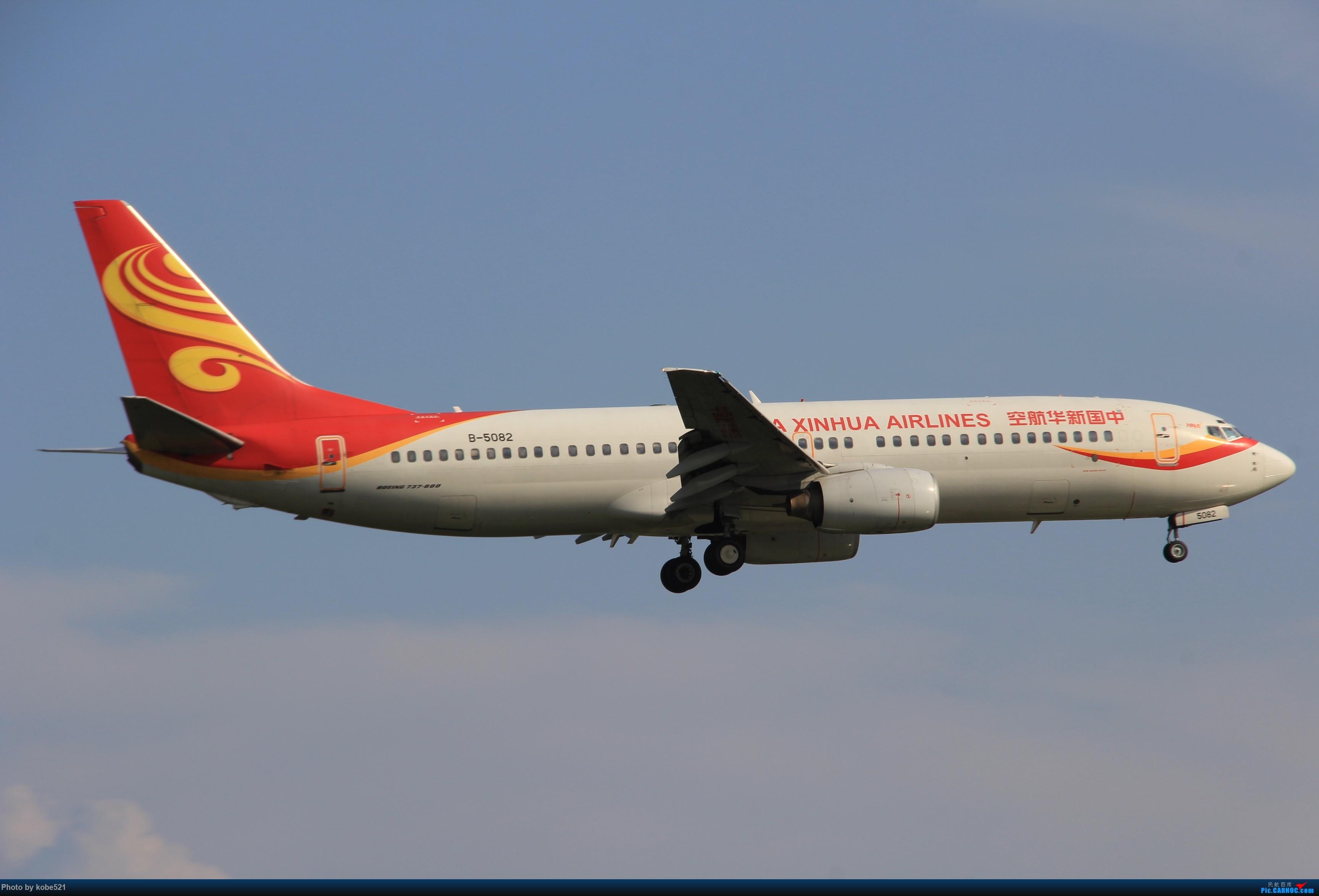 Re:蓝天+醉人的晚霞 BOEING 737-800 B-5082 中国杭州萧山国际机场