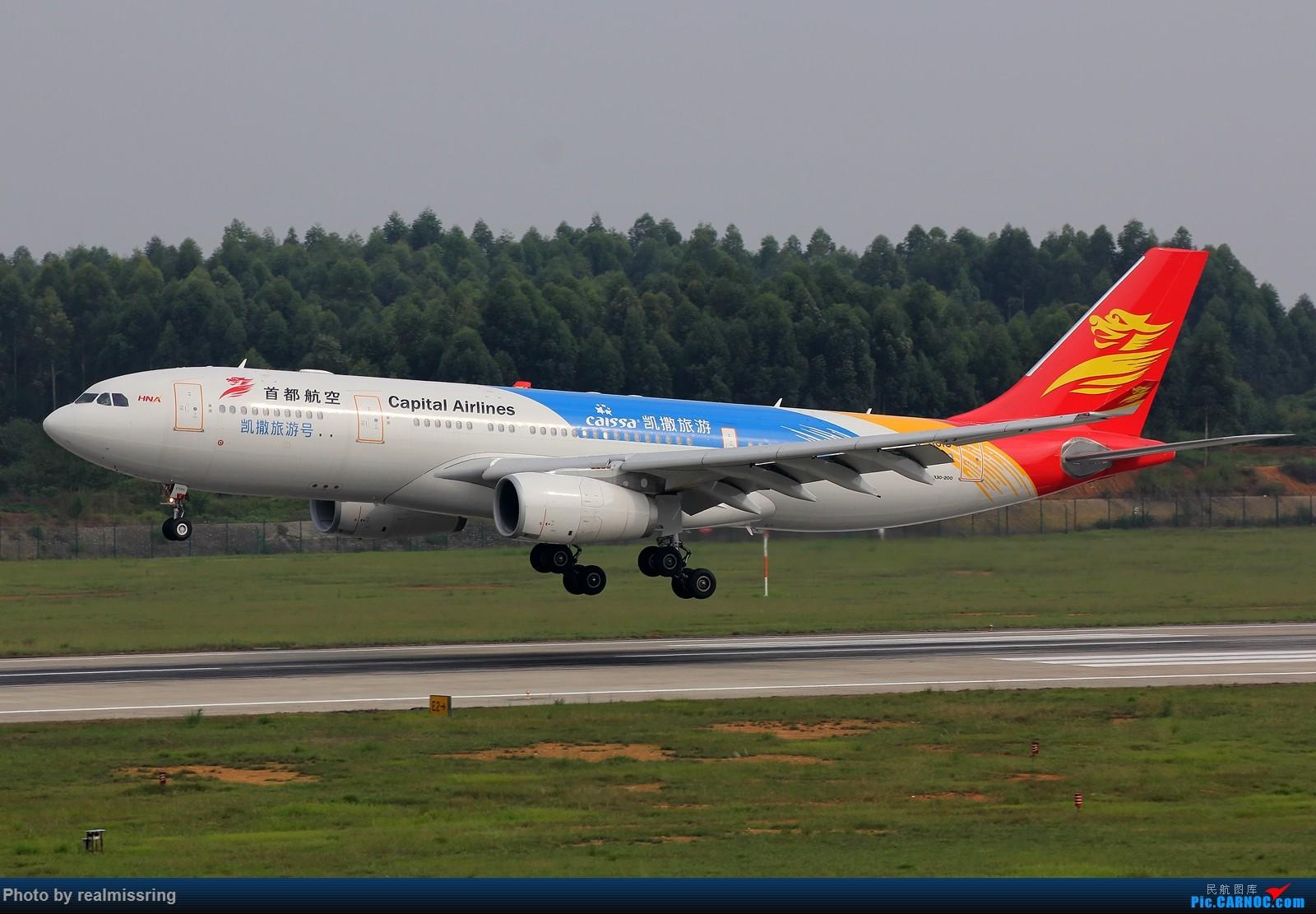 [原创]首都航空凯撒旅游号CTU02R落地 AIRBUS A330-200 B-8019 中国成都双流国际机场