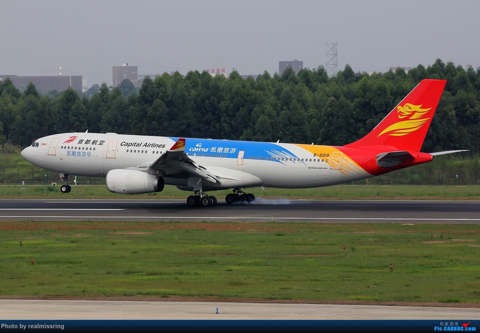 Re:[原创]首都航空凯撒旅游号CTU02R落地 AIRBUS A330-200 B-8019 中国成都双流国际机场