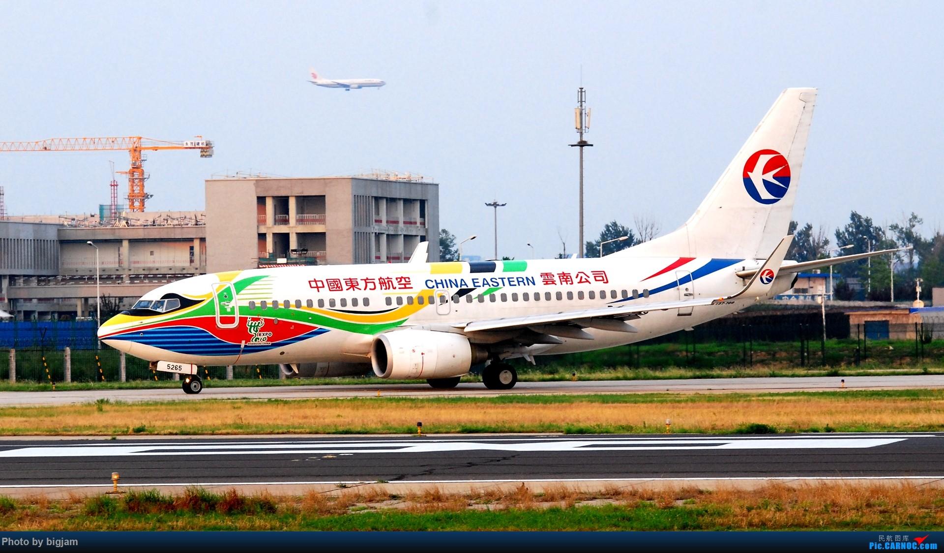 Re:[原创]刚升级到B737级 那就发点拍过的B737吧 BOEING 737-700 B-5265 中国北京首都国际机场
