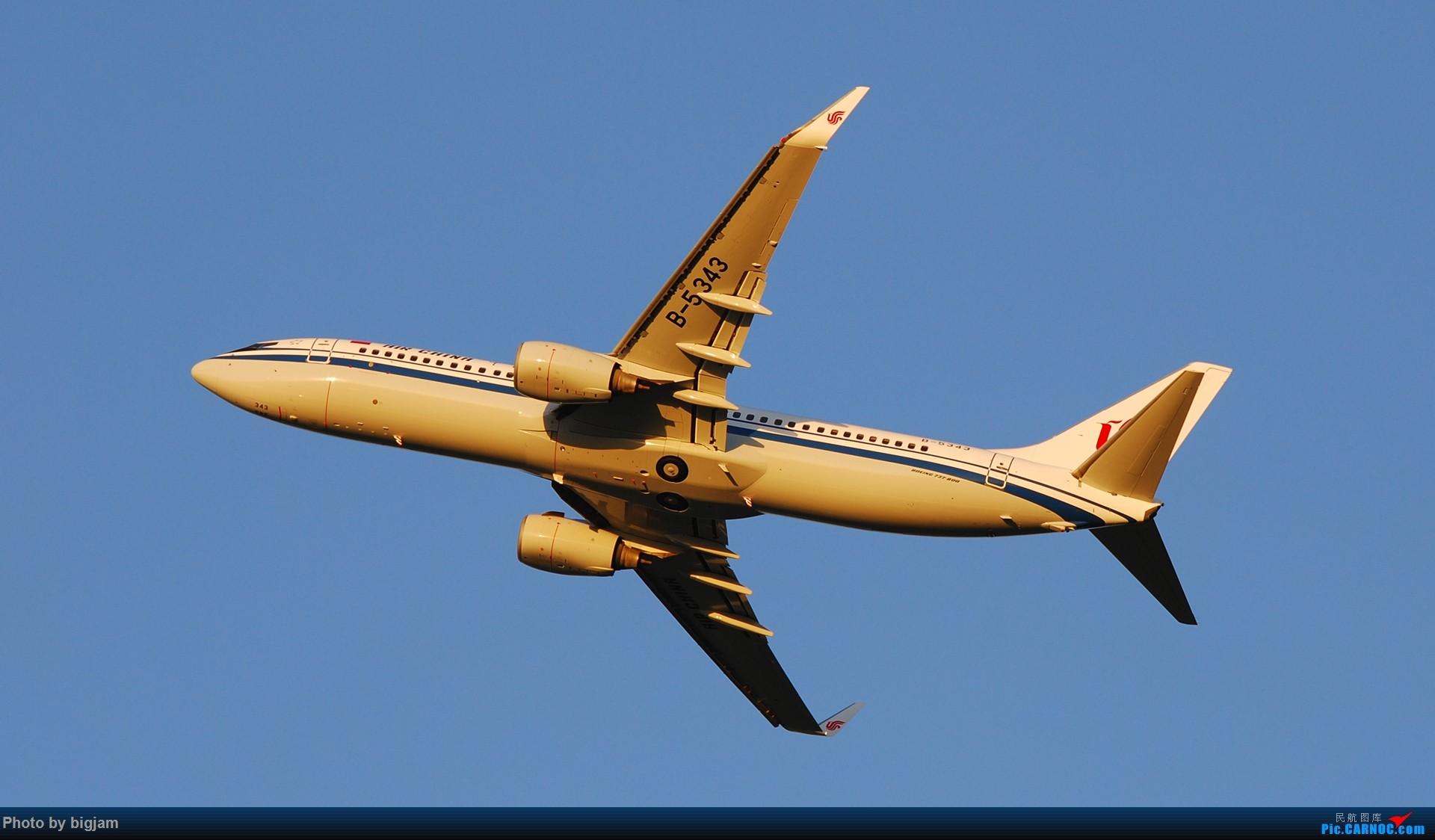 Re:[原创]刚升级到B737级 那就发点拍过的B737吧 BOEING 737-800 B-5343 中国北京首都国际机场